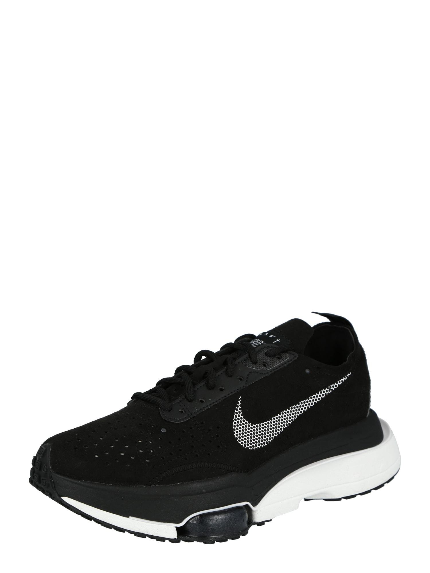 Nike Sportswear Sportbačiai be auliuko juoda / pilka
