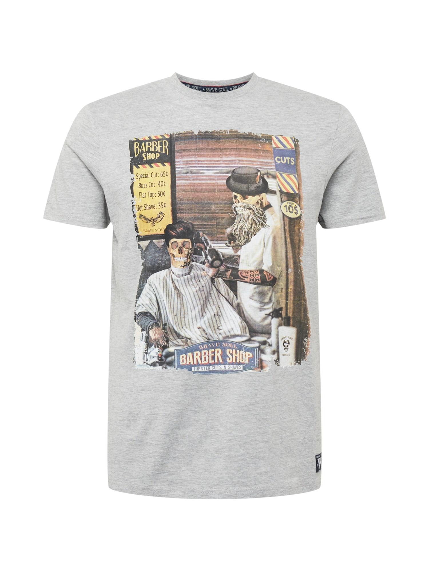 BRAVE SOUL Marškinėliai pilka / mišrios spalvos
