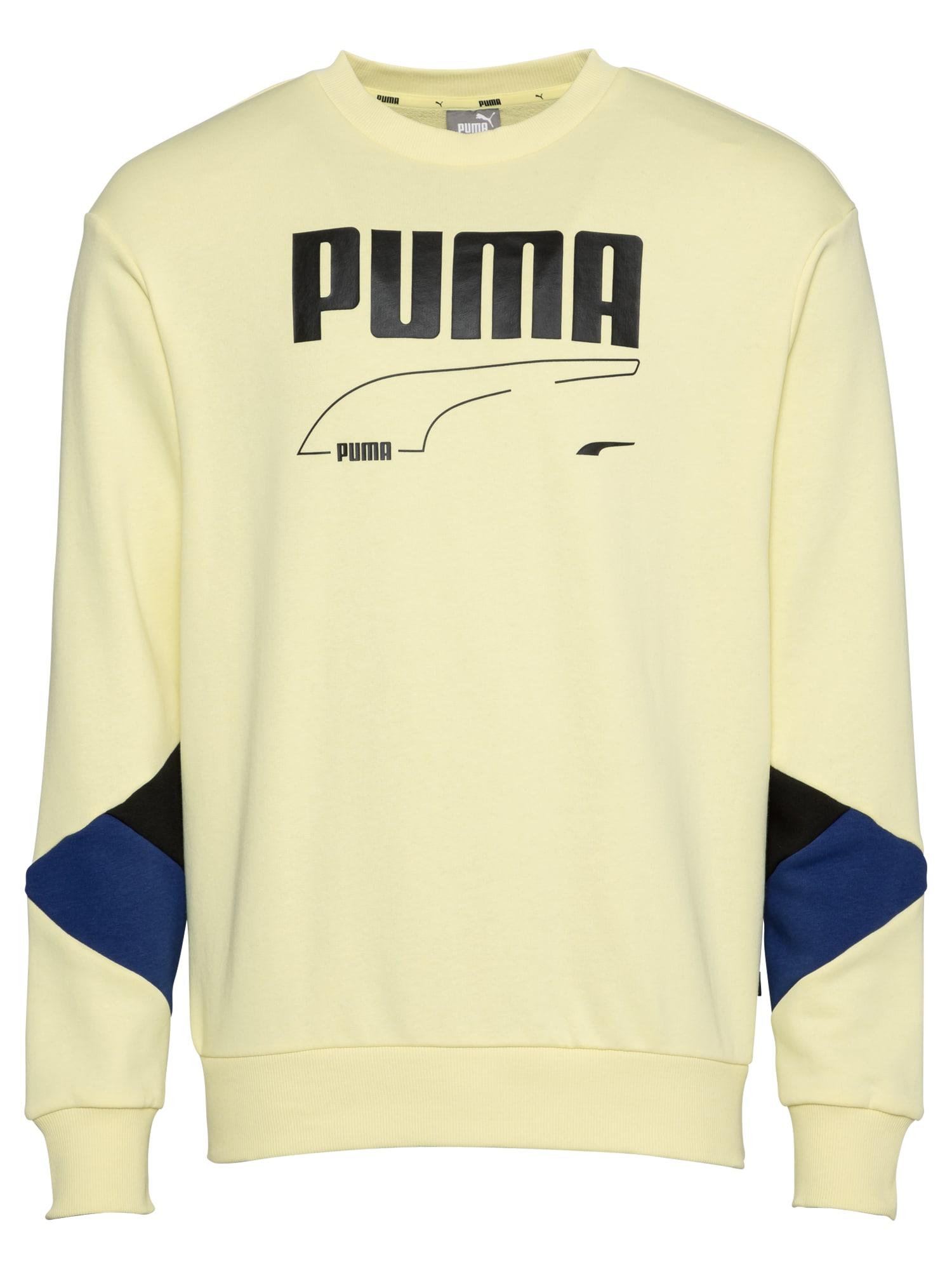 PUMA Sportinio tipo megztinis