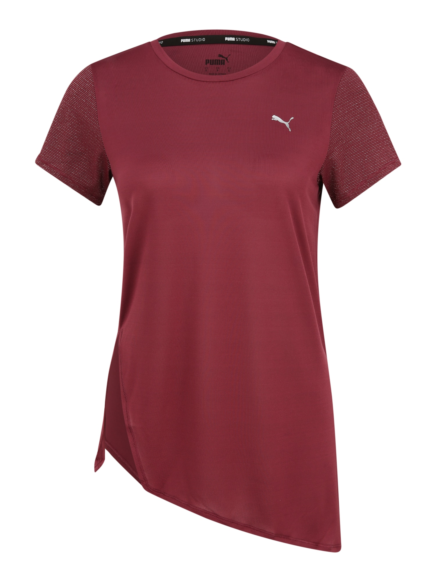PUMA Sportiniai marškinėliai ruda
