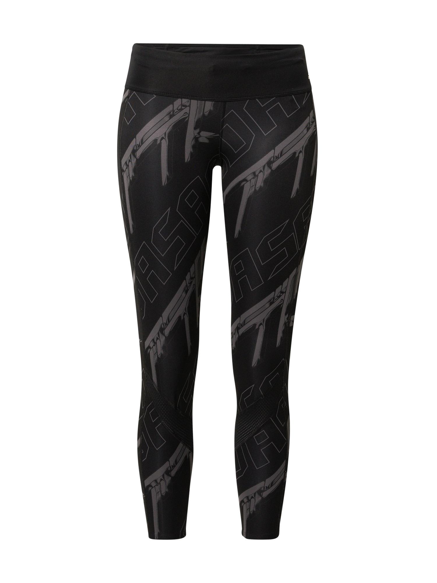 ADIDAS PERFORMANCE Sportovní kalhoty 'Own the Run Club'  černá / šedá