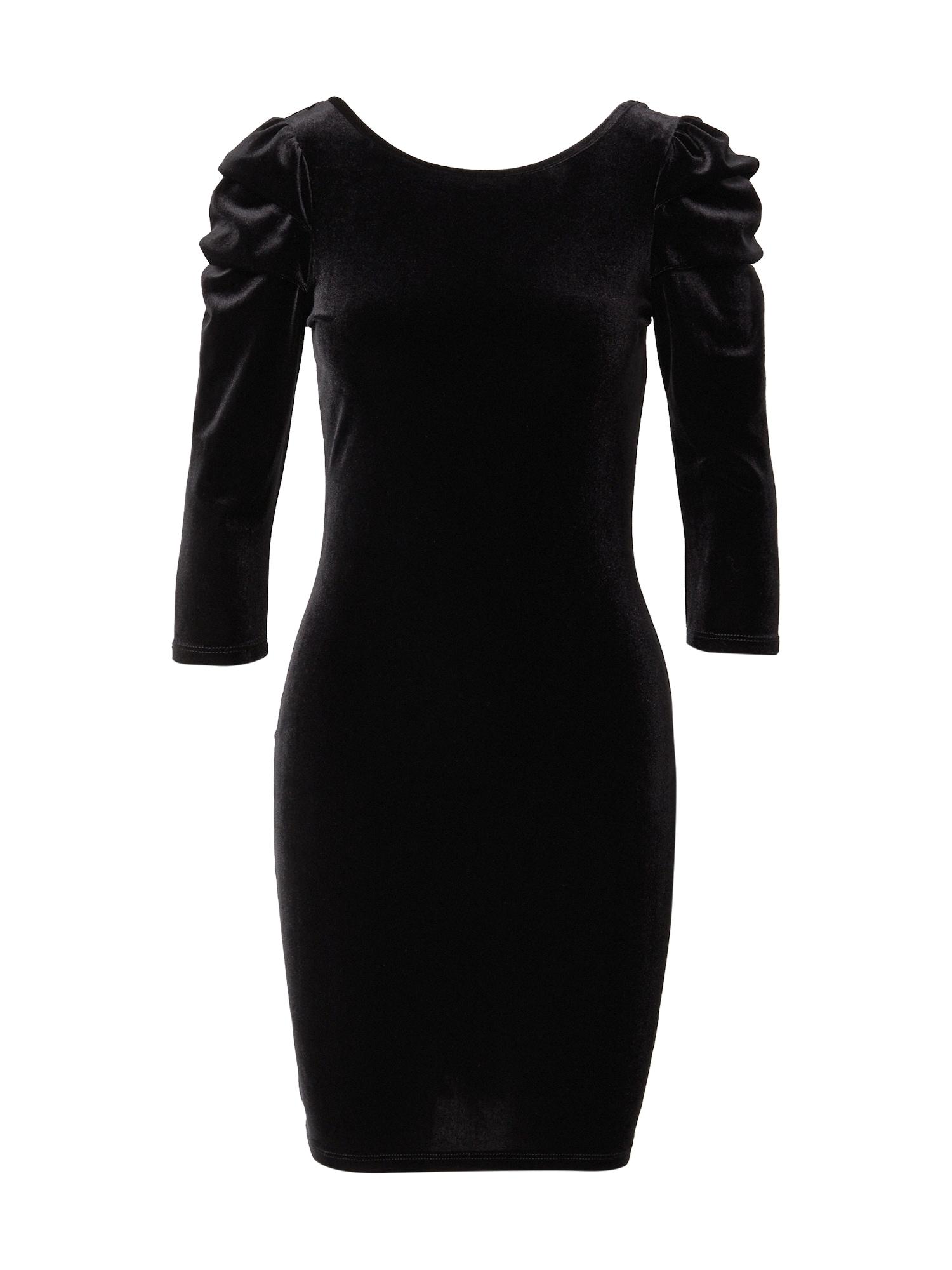 Dorothy Perkins Kokteilinė suknelė juoda