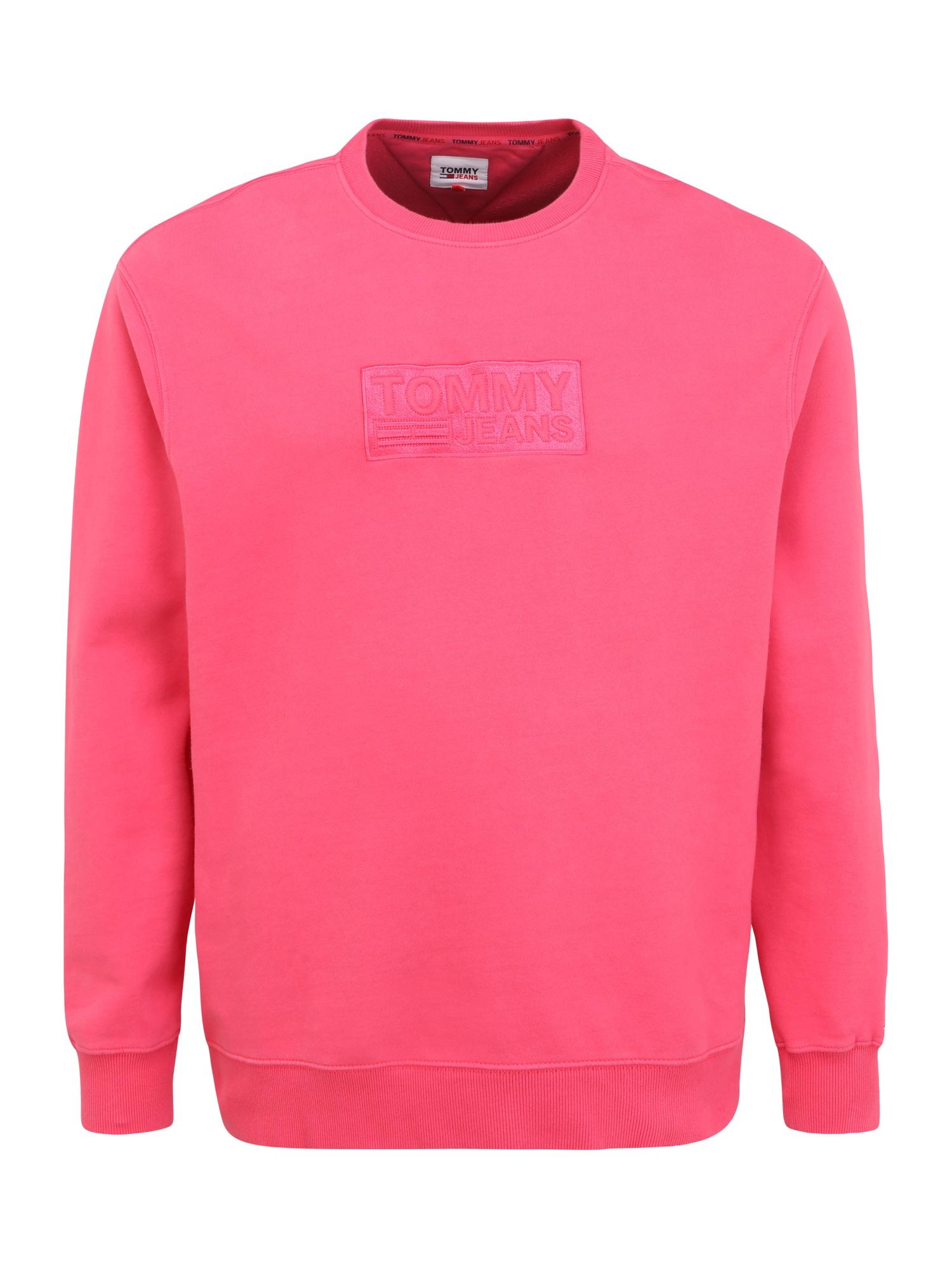 Tommy Jeans Plus Megztinis be užsegimo rožinė
