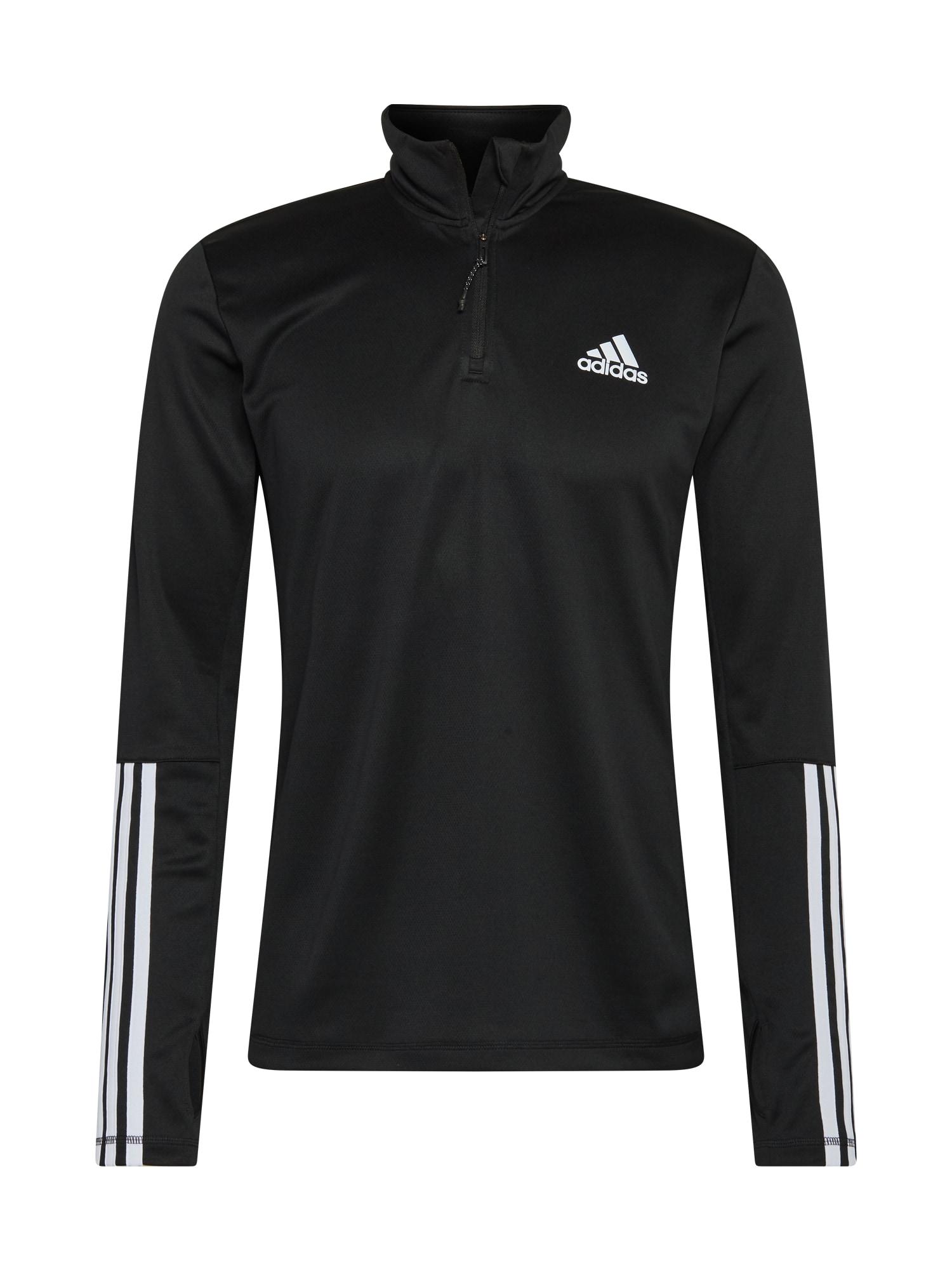 ADIDAS PERFORMANCE Sportinio tipo megztinis 'M IW SWT' balta / juoda