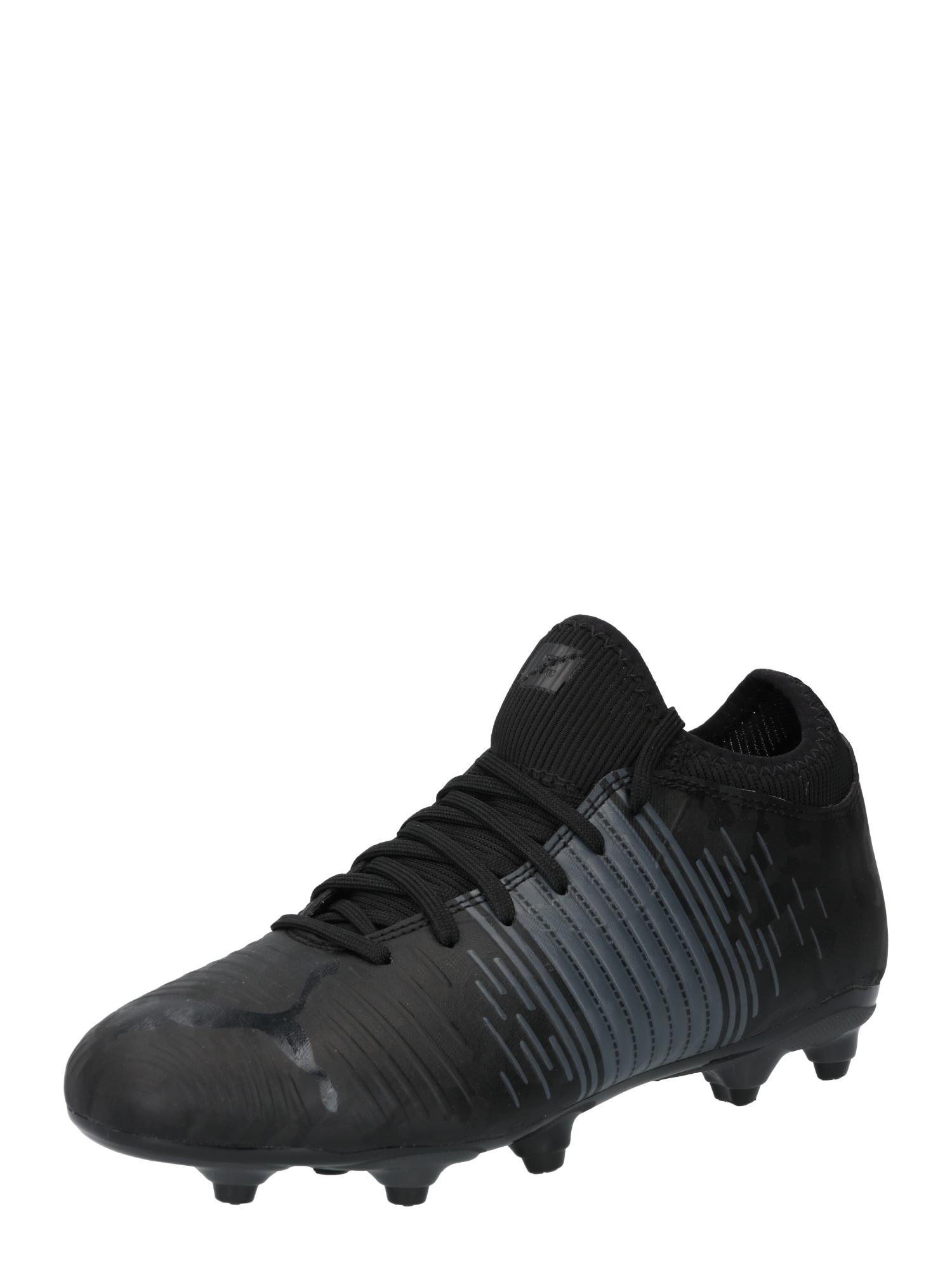 PUMA Sportiniai batai 'FUTURE Z 4.1 FG/AG' juoda