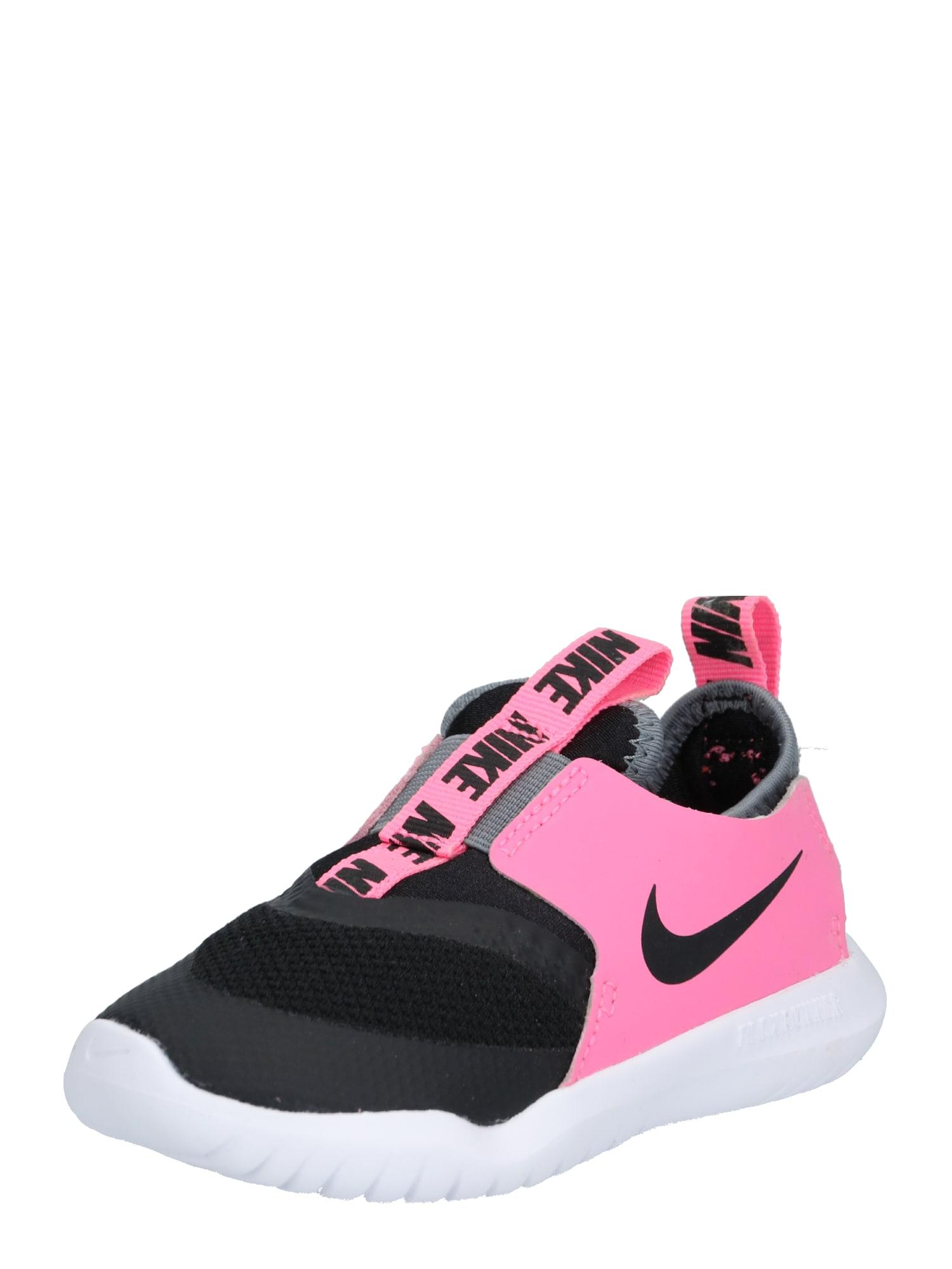 NIKE Sportovní boty  pink / černá / šedá