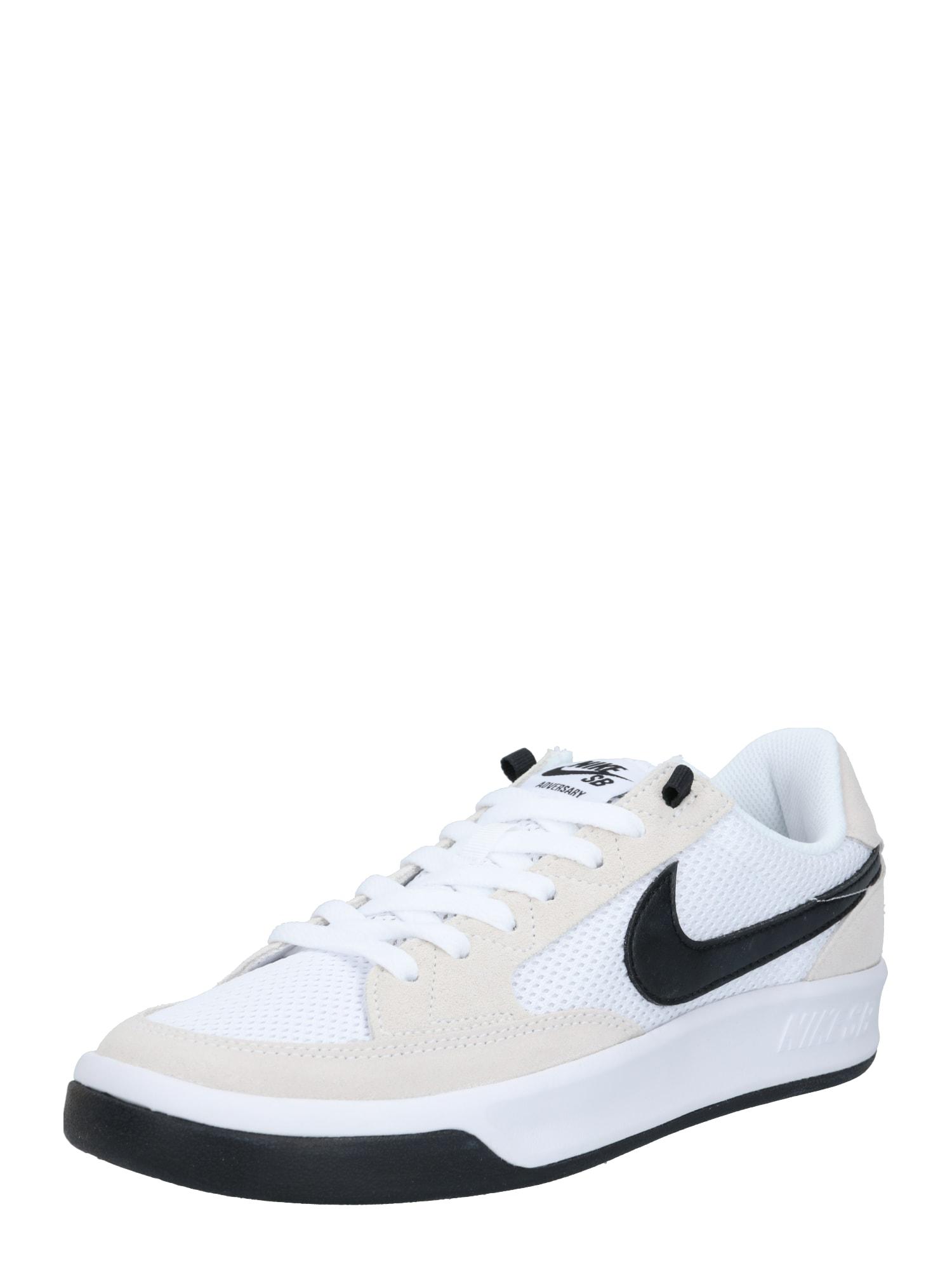Nike SB Sportbačiai be auliuko juoda / balta / smėlio