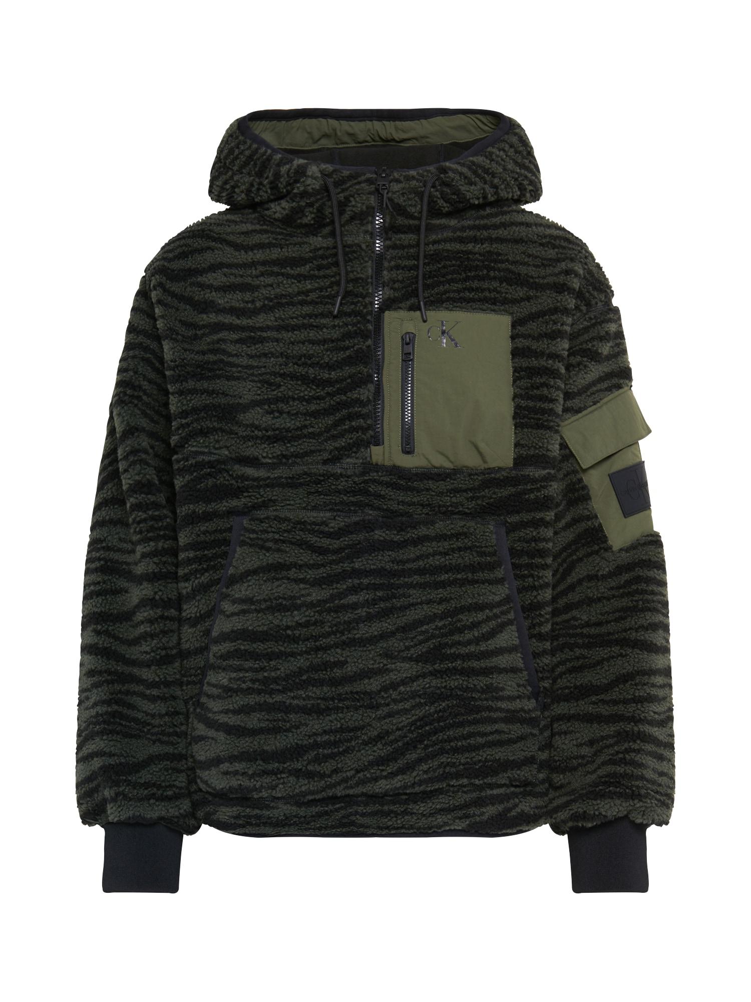 Calvin Klein Jeans Mikina  tmavě zelená / khaki