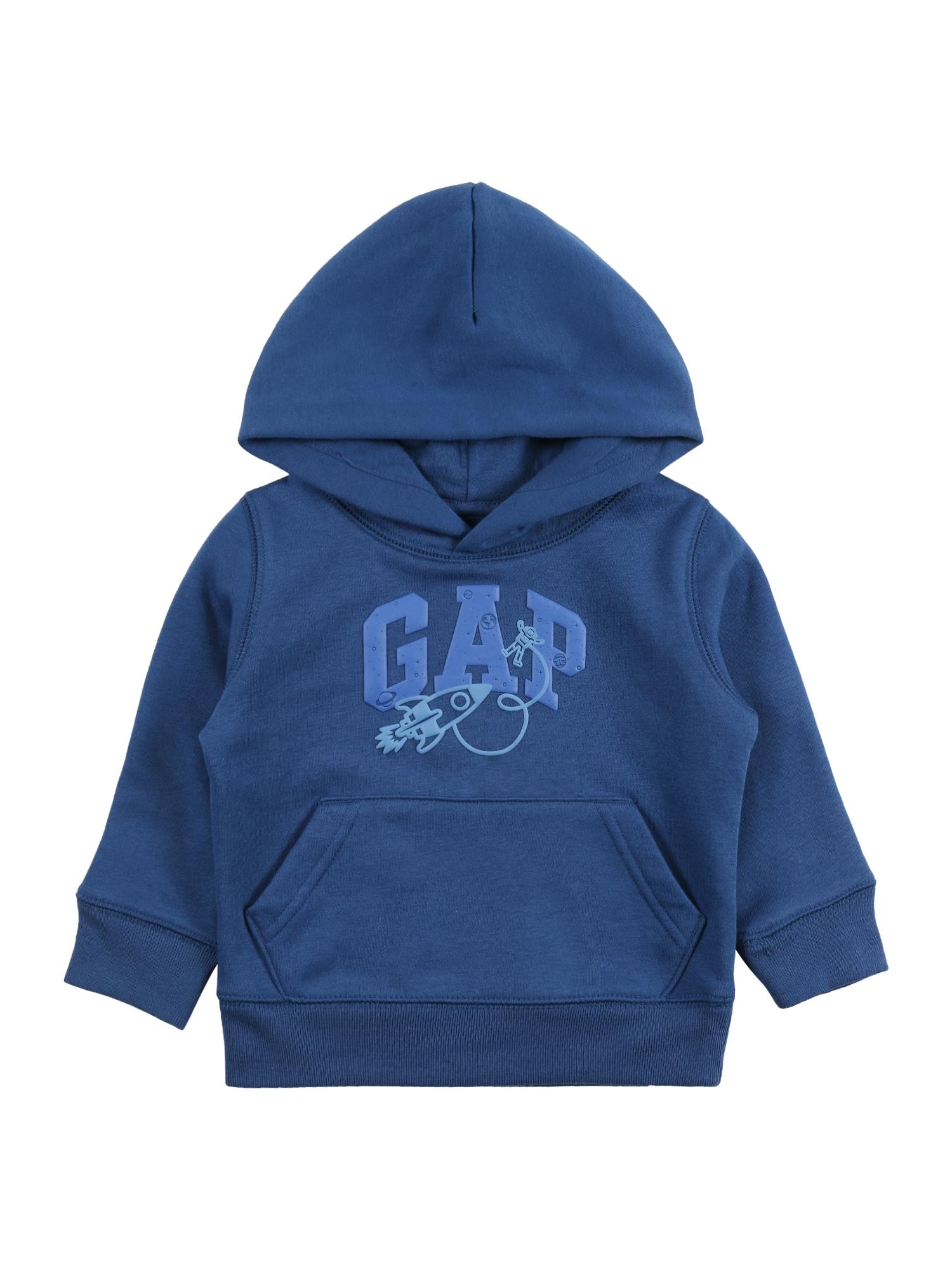 GAP Megztinis be užsegimo 'V-COOL' mėlyna