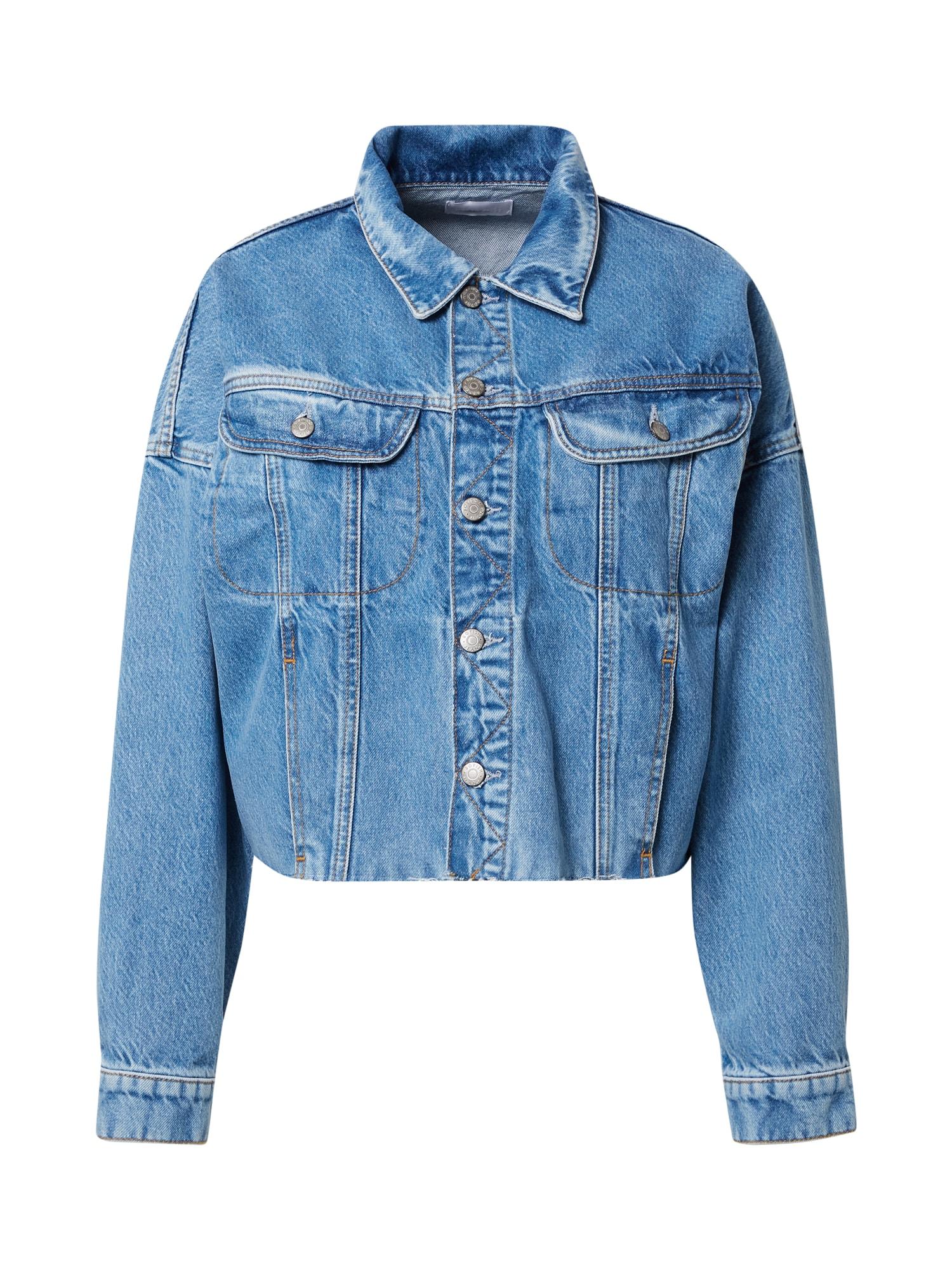 Boyish Demisezoninė striukė tamsiai (džinso) mėlyna