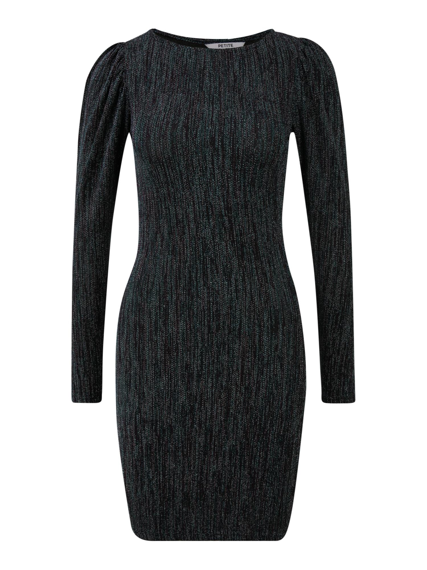 Dorothy Perkins Suknelė turkio spalva / rožinė / sidabrinė / kobalto mėlyna