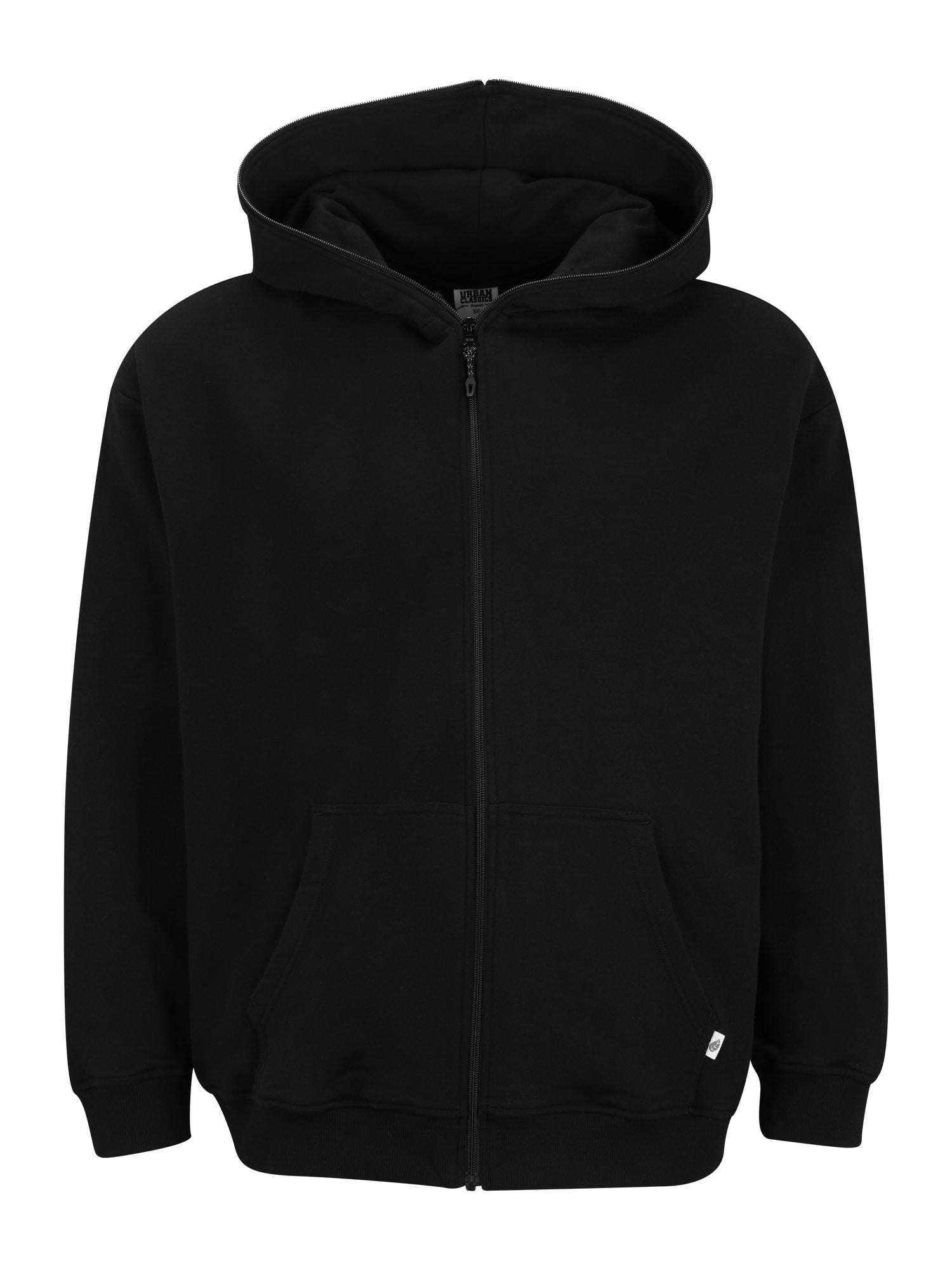 Urban Classics Plus Size Džemperis juoda