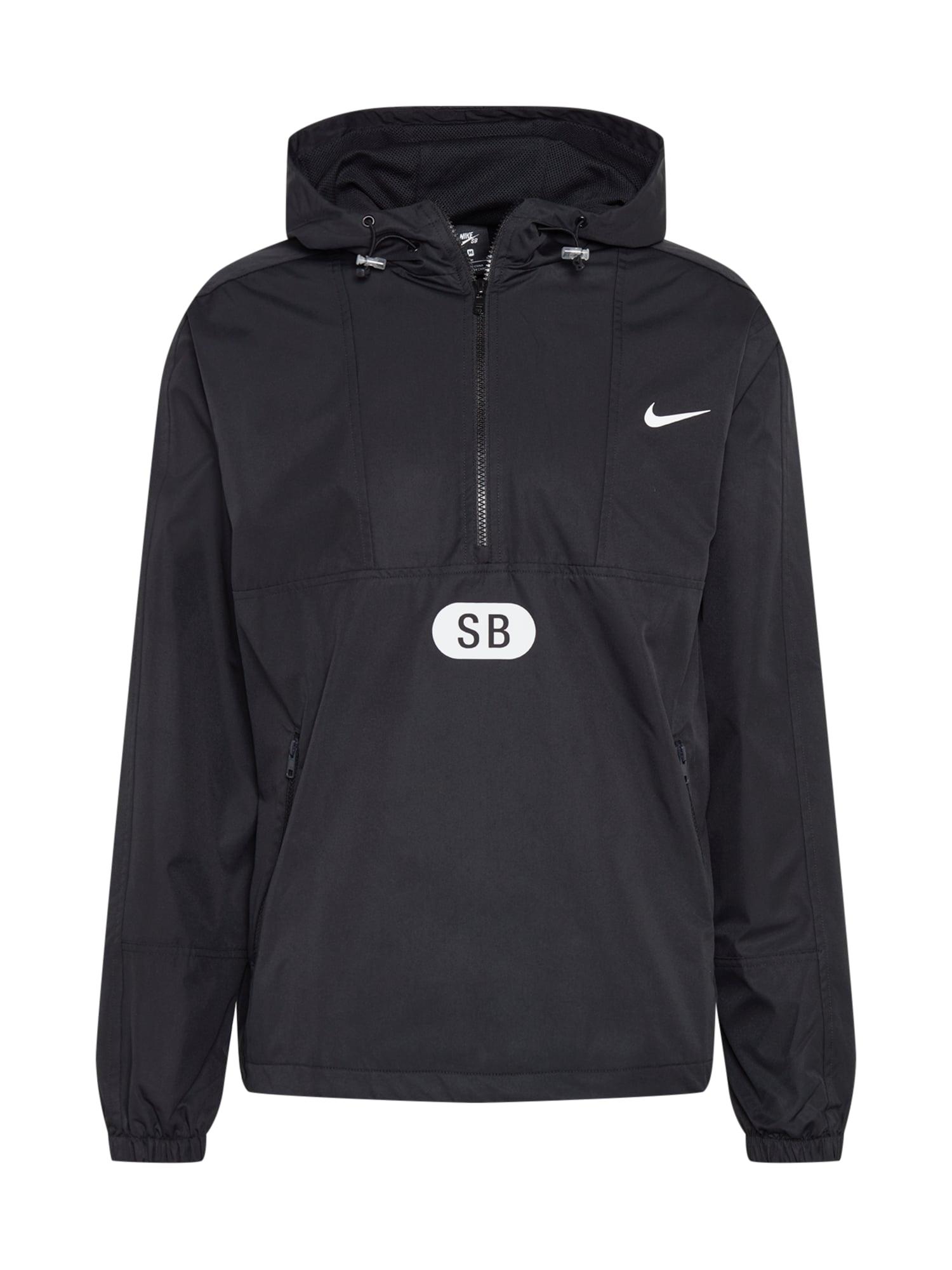 Nike SB Demisezoninė striukė juoda