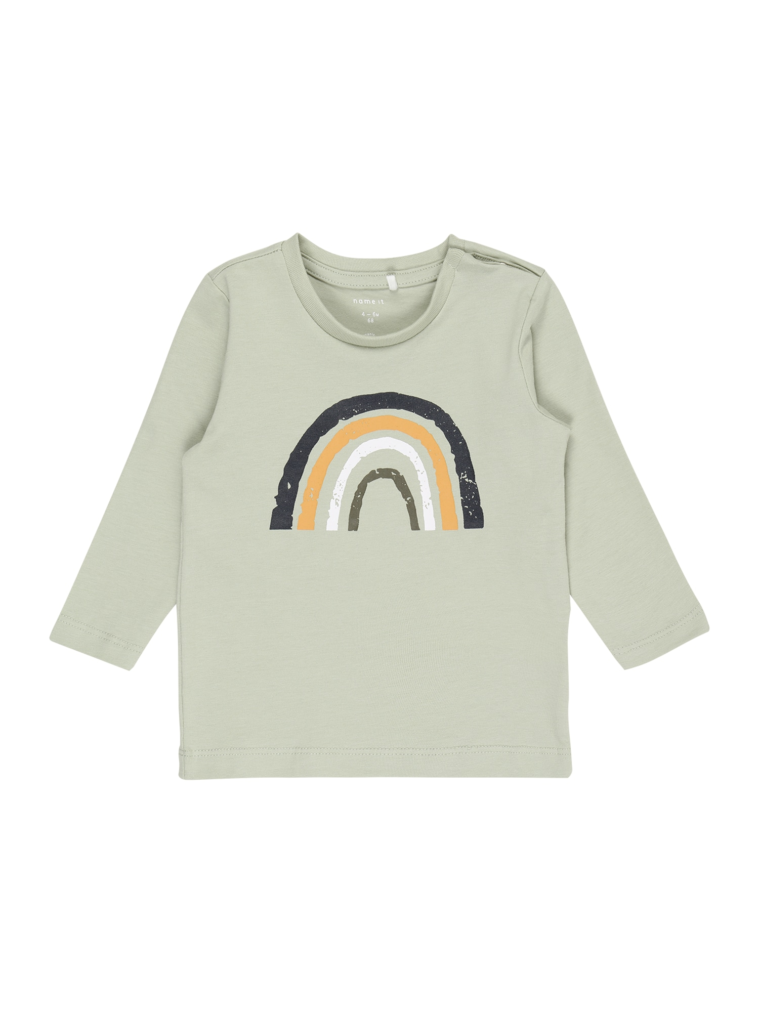 NAME IT Marškinėliai 'DAFORM' mėtų spalva / tamsiai mėlyna / balta / geltona