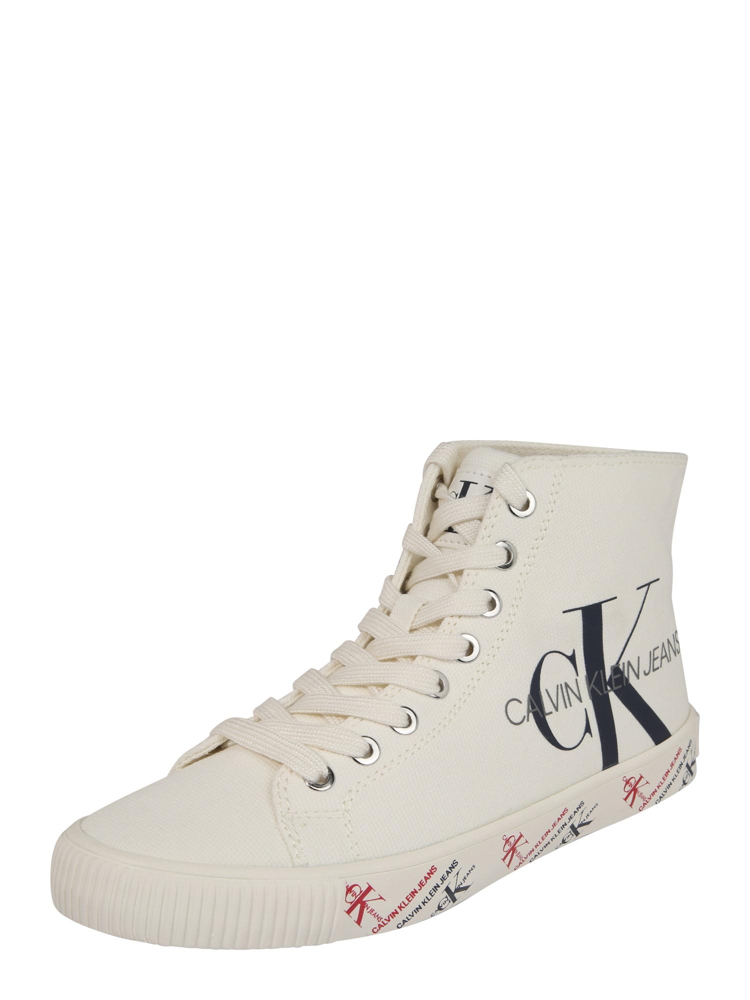 Calvin Klein Sportbačiai su auliuku balta