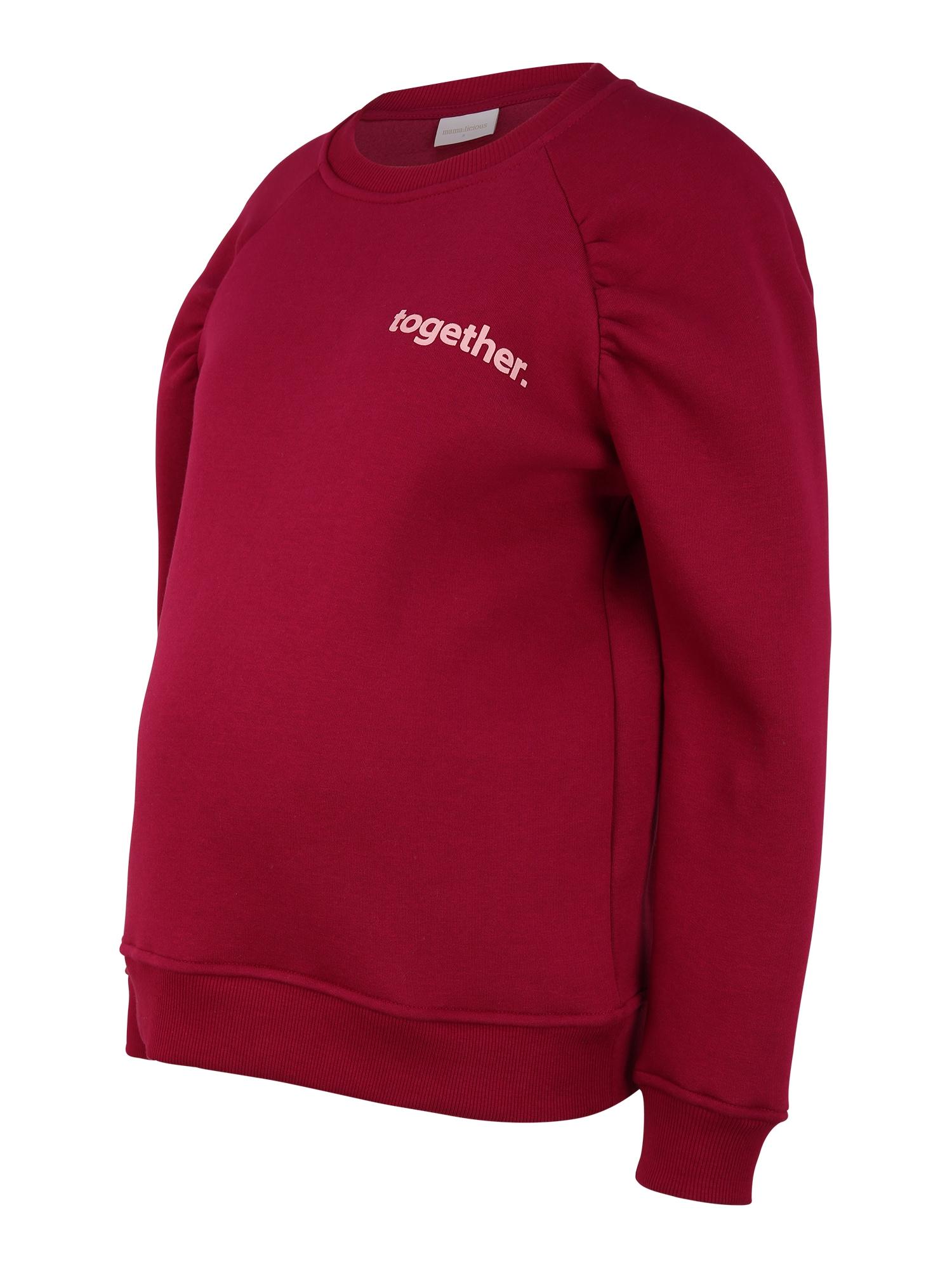MAMALICIOUS Megztinis be užsegimo purpurinė
