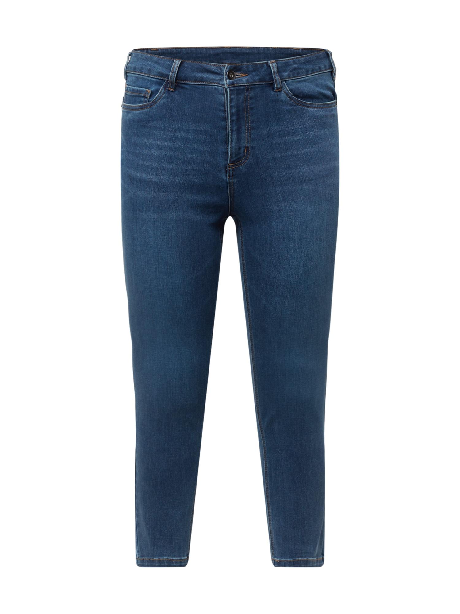 KAFFE CURVE Džinsai tamsiai (džinso) mėlyna