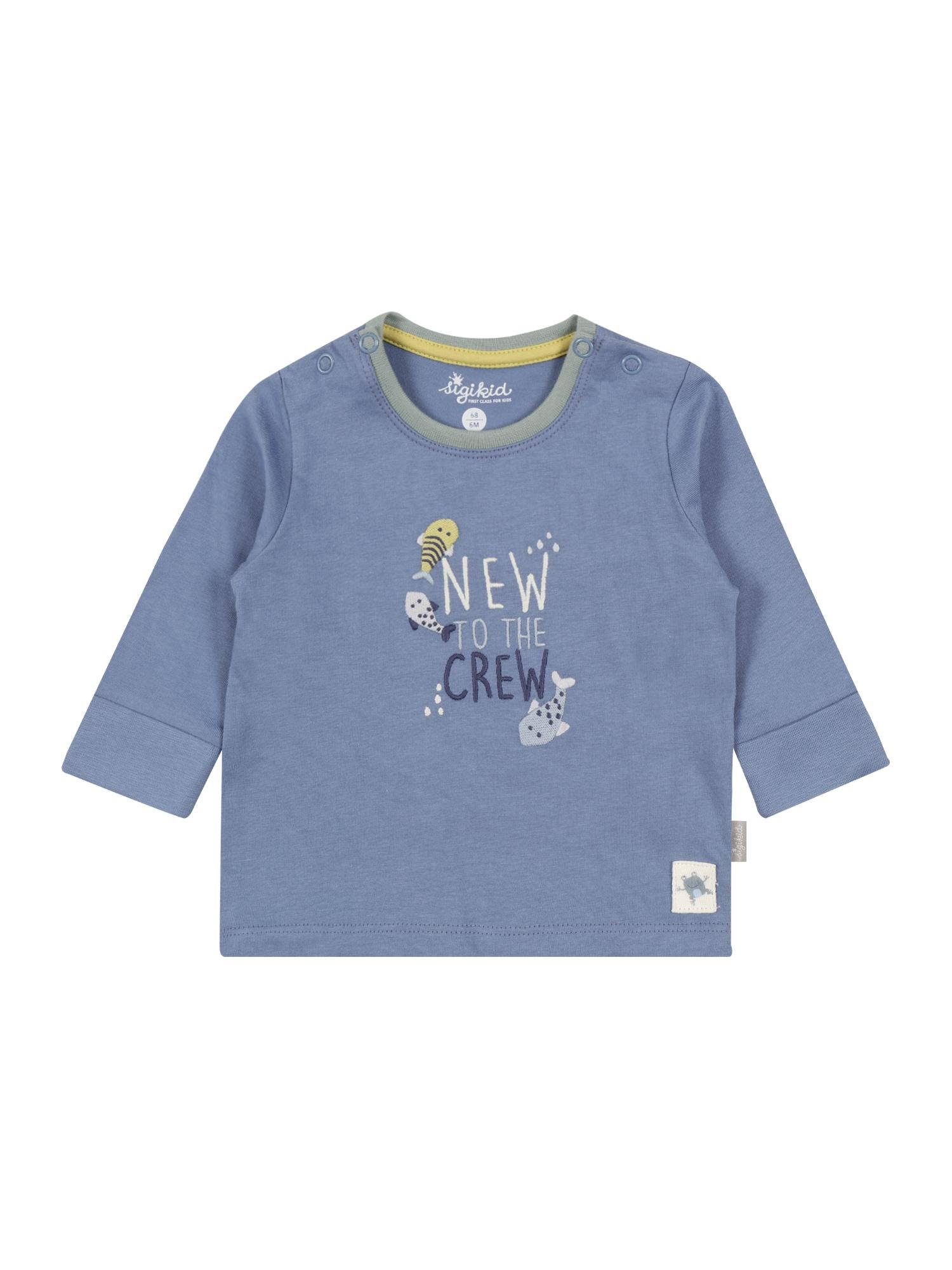 SIGIKID Marškinėliai mėlyna dūmų spalva / bazalto pilka / tamsiai mėlyna jūros spalva / balta / geltona