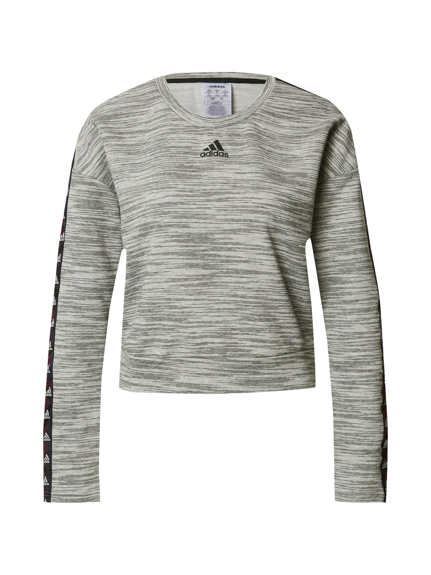 ADIDAS PERFORMANCE Sportinio tipo megztinis pilka / mišrios spalvos