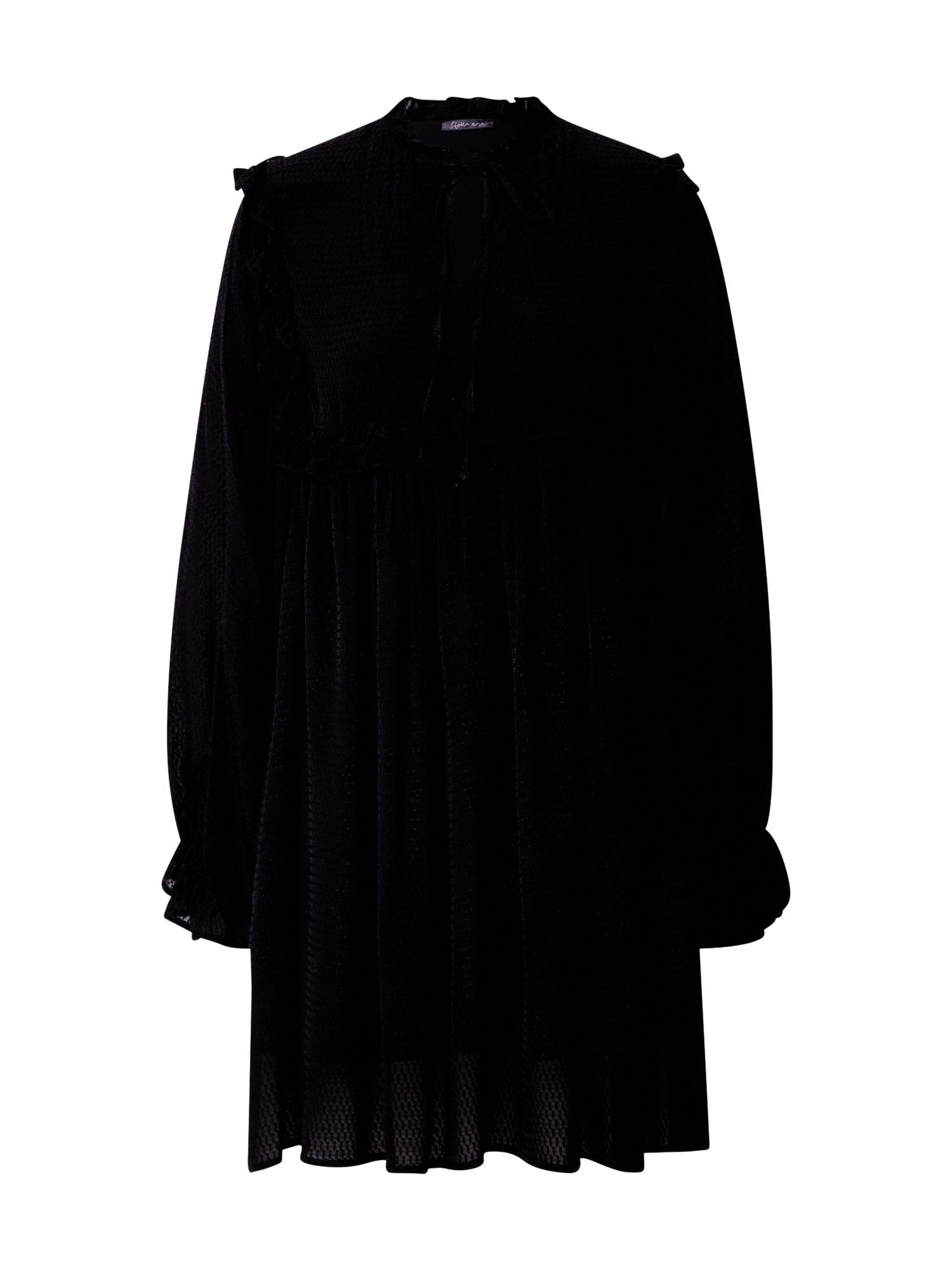 Stella Nova Suknelė
