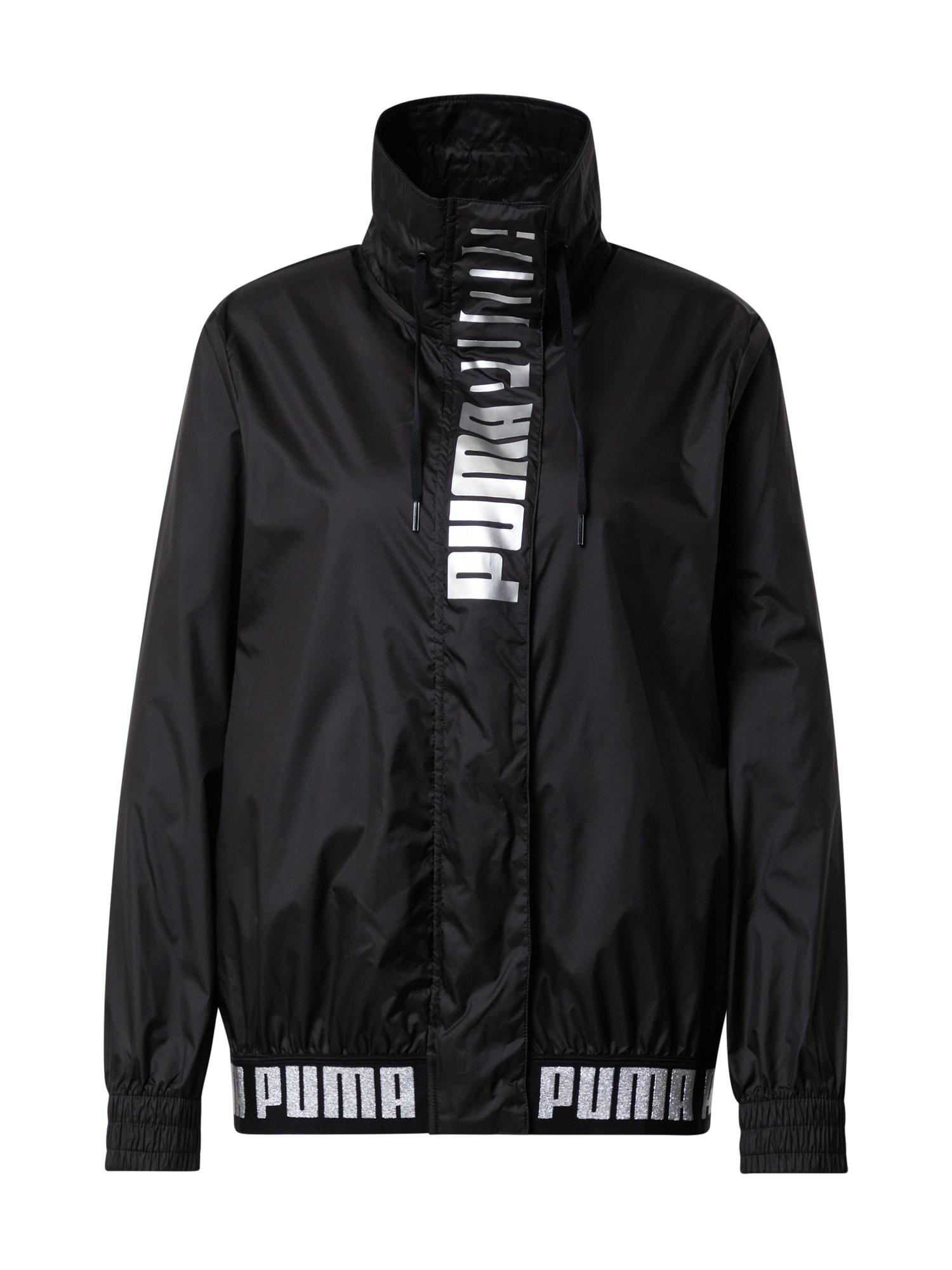 PUMA Sportovní bunda 'Train Logo'  černá