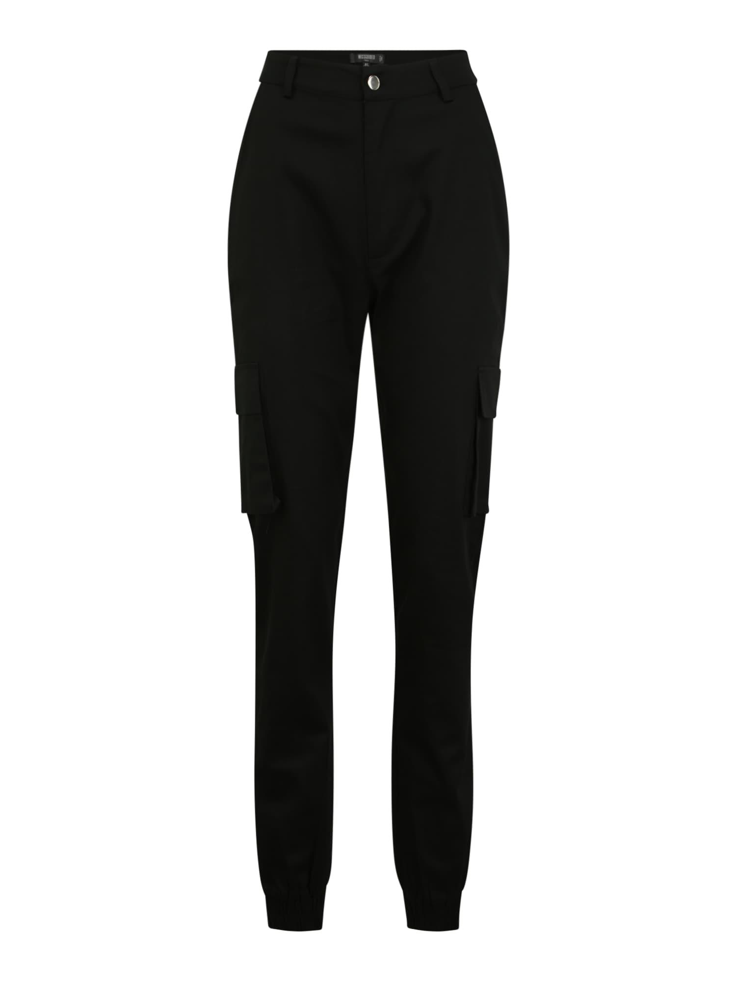 Missguided (Tall) Laisvo stiliaus kelnės