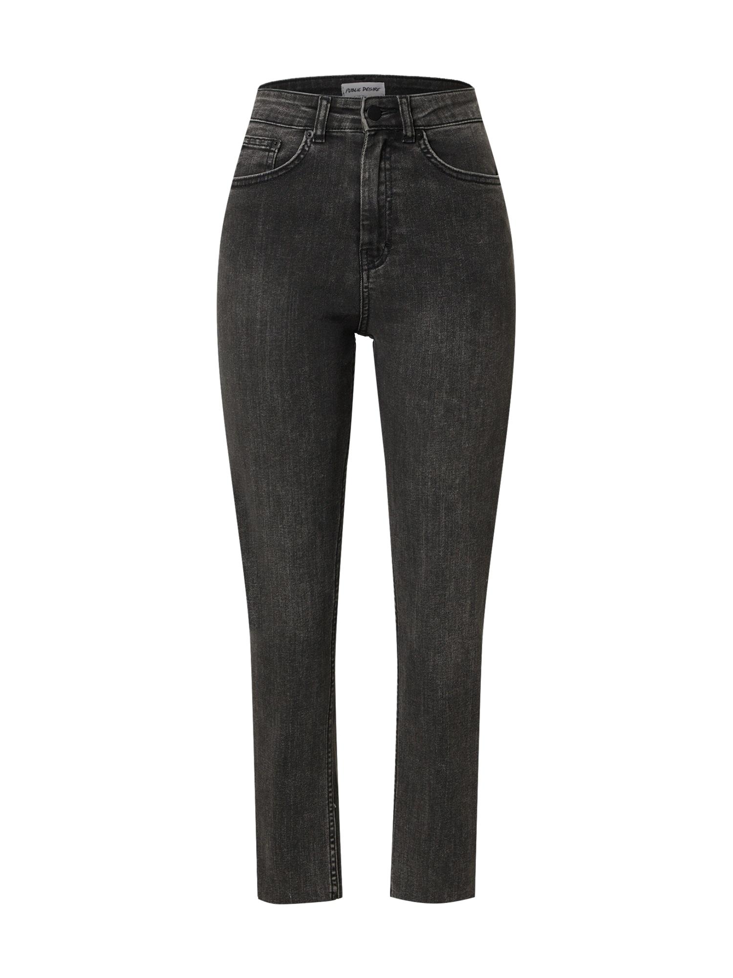 Public Desire Džinsai juodo džinso spalva
