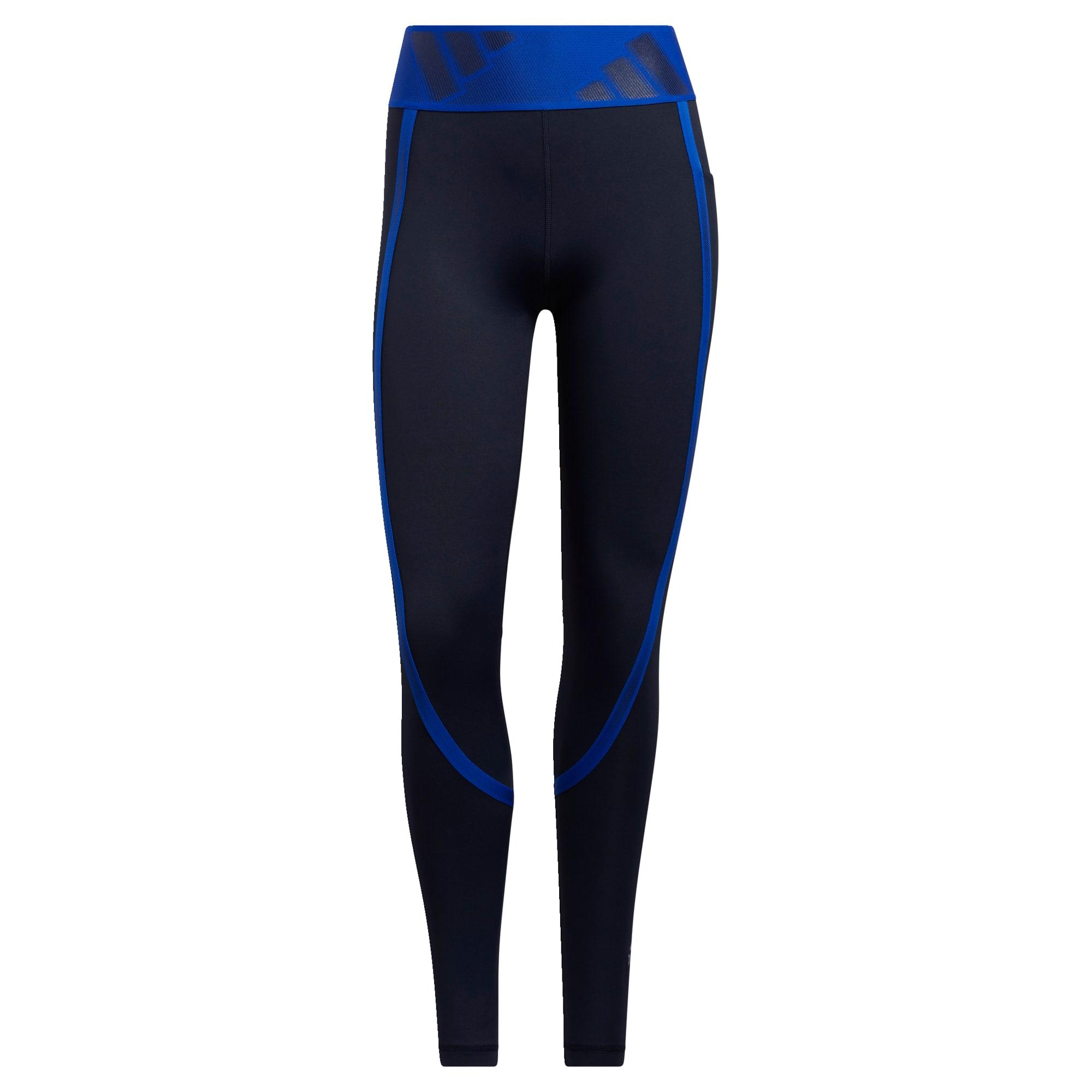 ADIDAS PERFORMANCE Sportovní kalhoty  námořnická modř / modrá