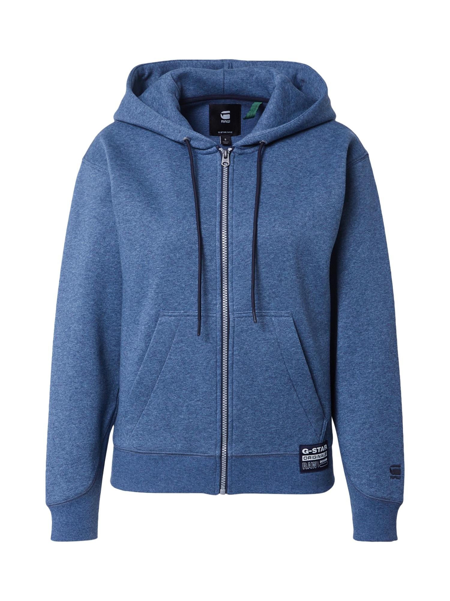 G-Star RAW Džemperis kobalto mėlyna