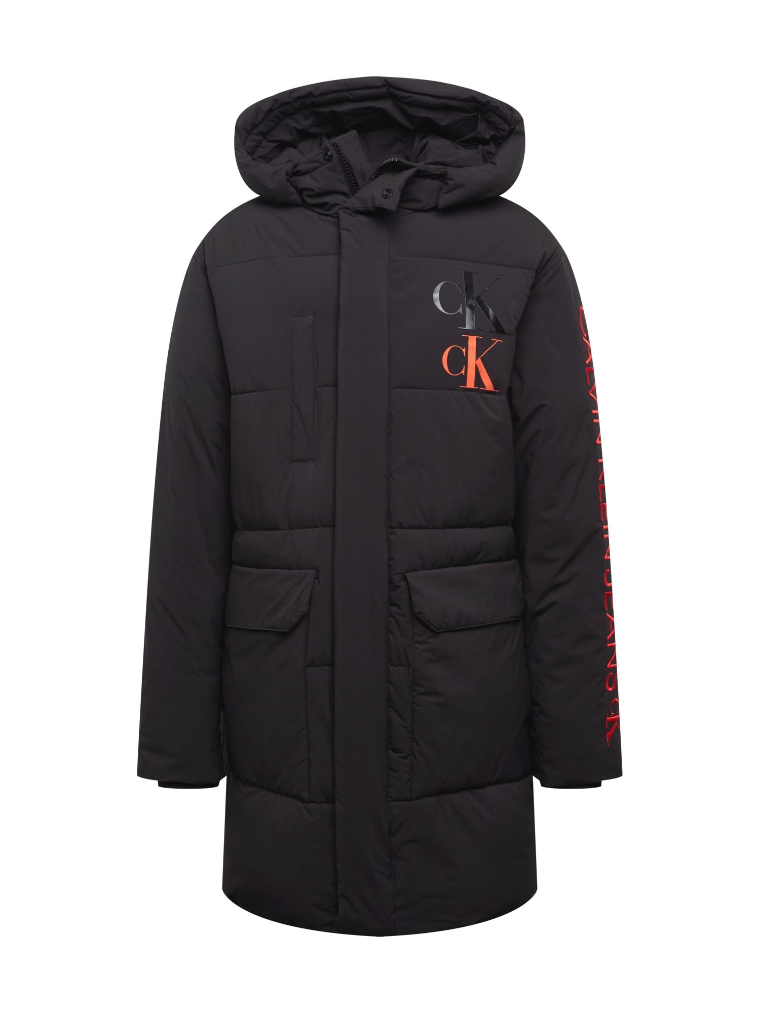 Calvin Klein Jeans Demisezoninė striukė margai juoda / melionų spalva