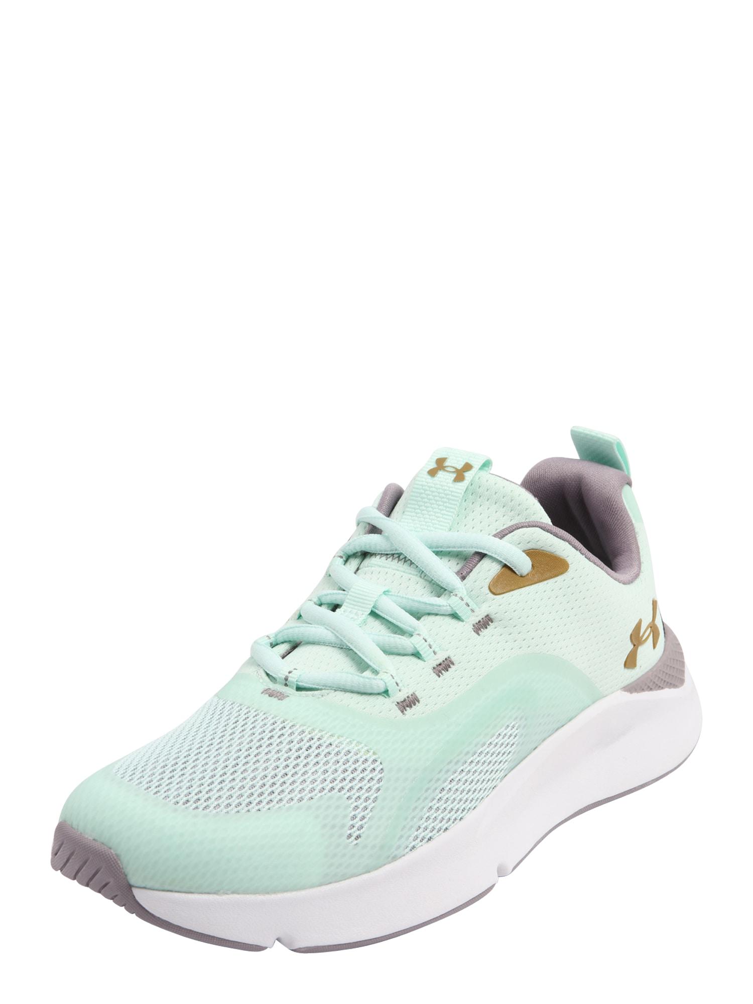 UNDER ARMOUR Sportiniai batai