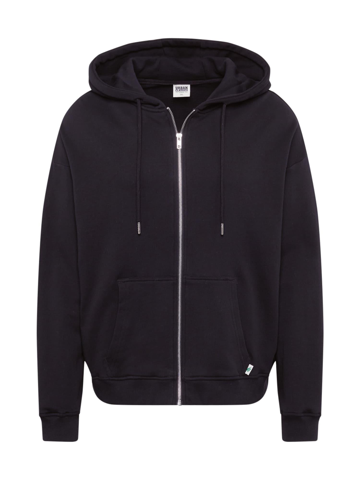 Urban Classics Curvy Džemperis juoda