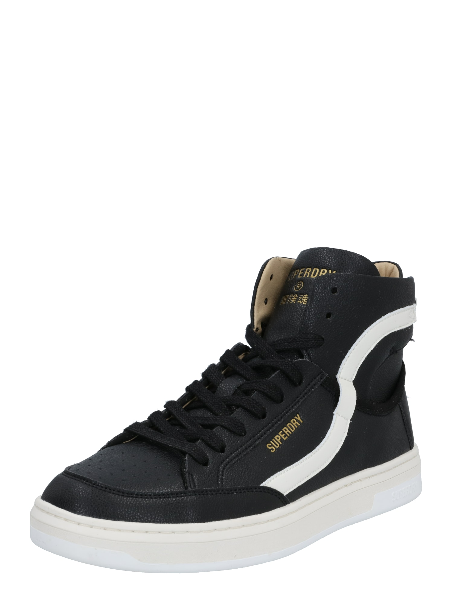 Superdry Kotníkové tenisky 'Basket Lux Trainer'  bílá / černá