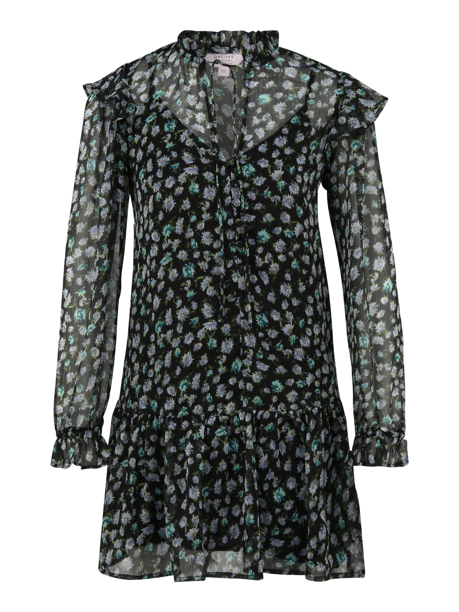 Miss Selfridge (Petite) Suknelė juoda / balta / šviesiai mėlyna / žalia