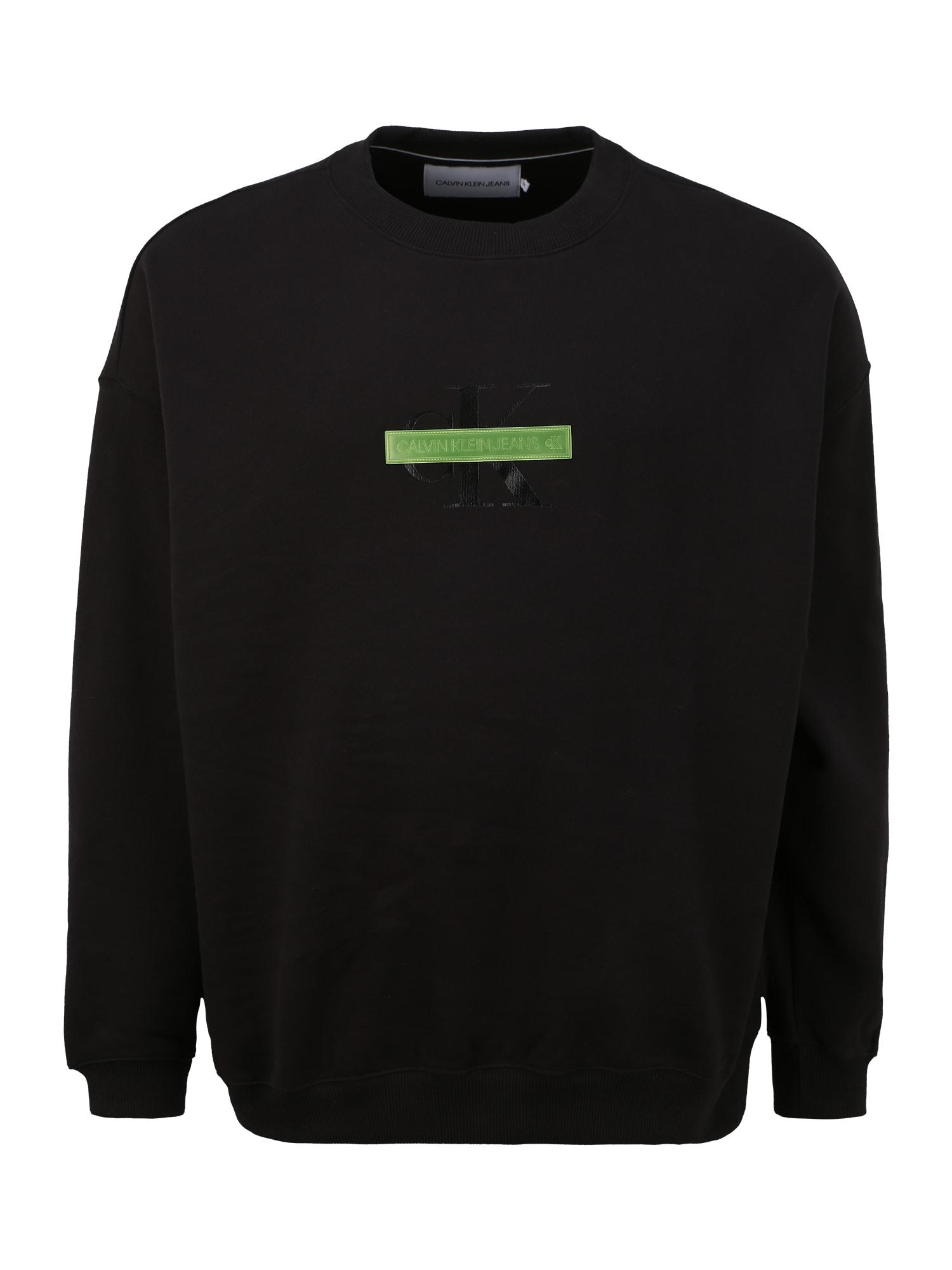 Calvin Klein Jeans Megztinis be užsegimo juoda / šviesiai žalia