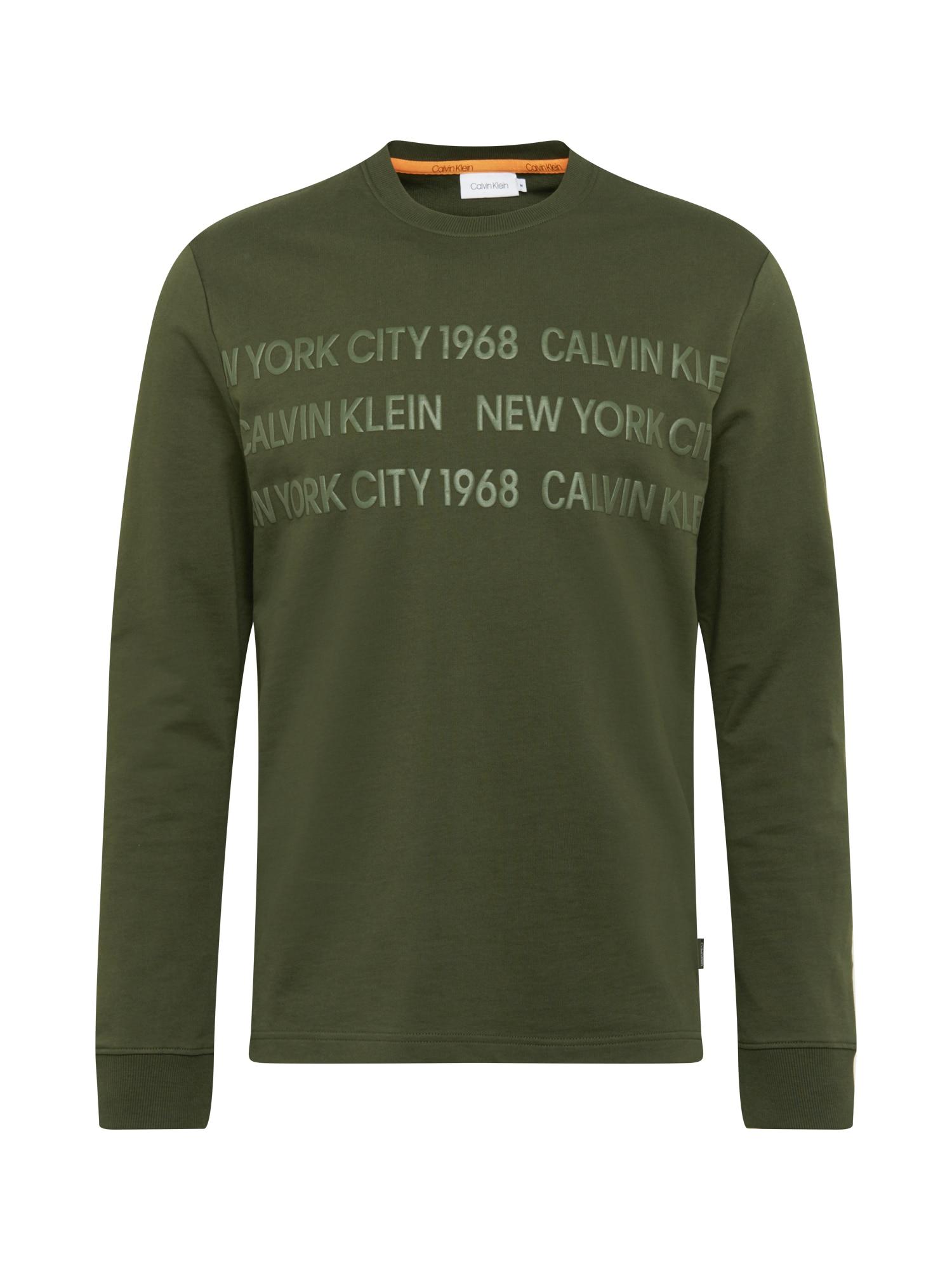 Calvin Klein Megztinis be užsegimo alyvuogių spalva