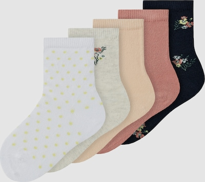 Къси чорапи 'Vinni'