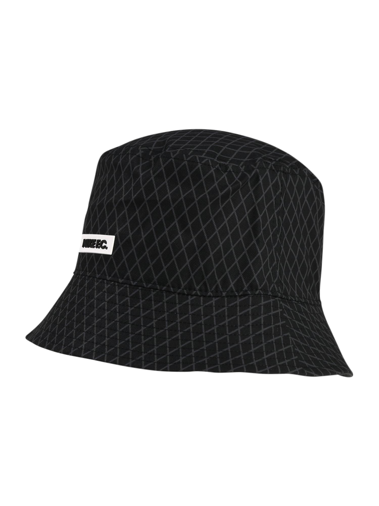 NIKE Sportinė kepurė juoda / pilka