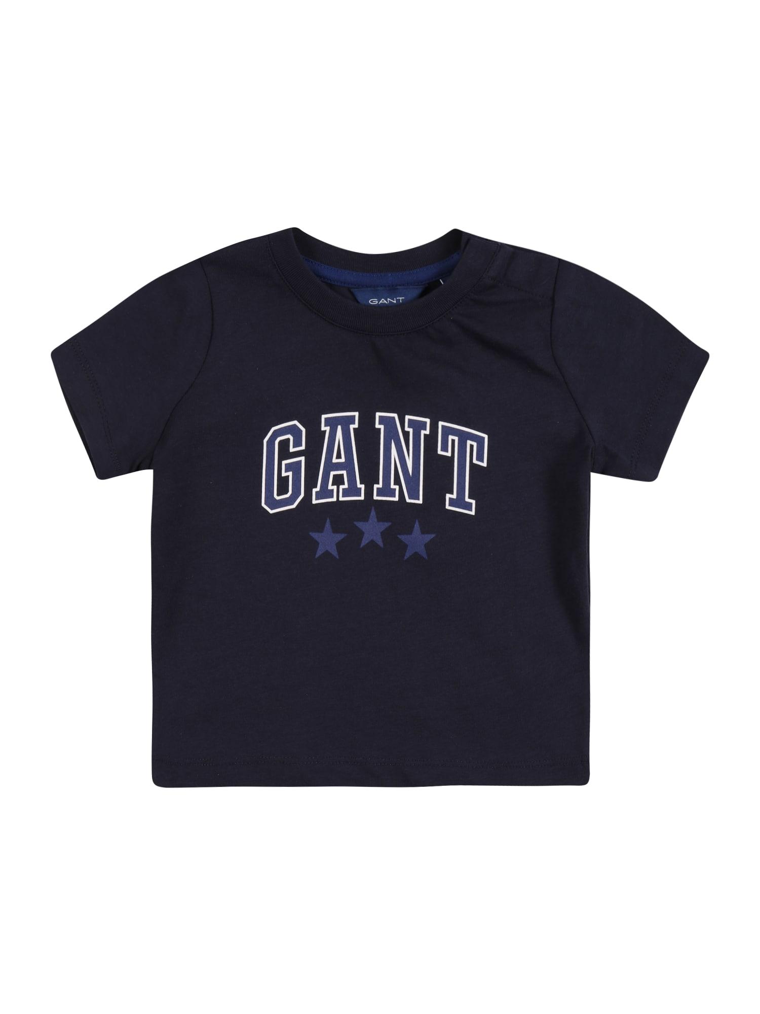 GANT Marškinėliai tamsiai mėlyna / balta / tamsiai mėlyna jūros spalva