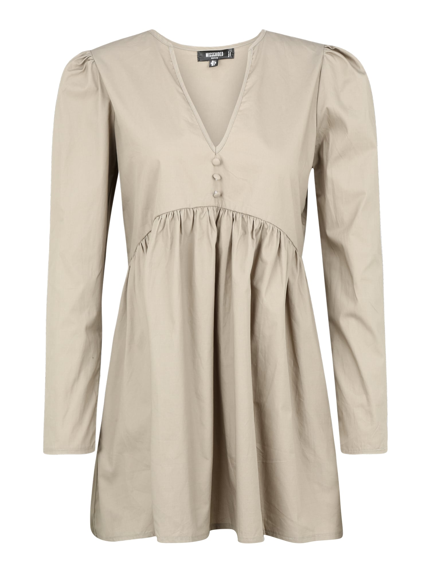 Missguided (Petite) Suknelė kapučino spalva