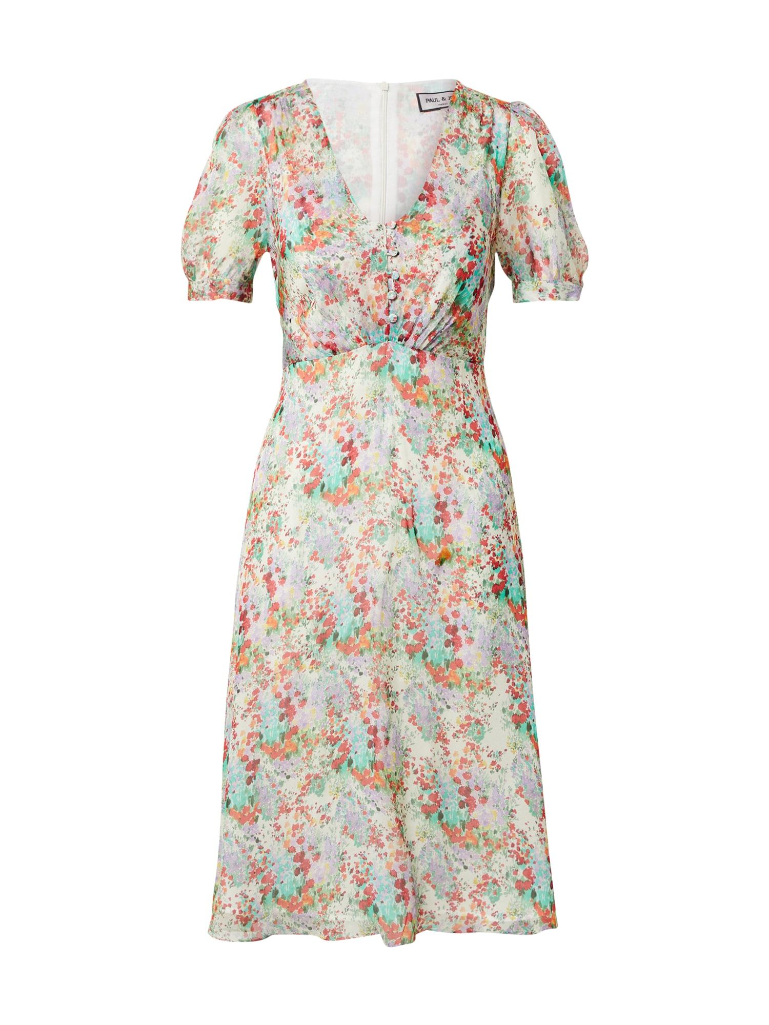 PAUL & JOE Palaidinės tipo suknelė mišrios spalvos