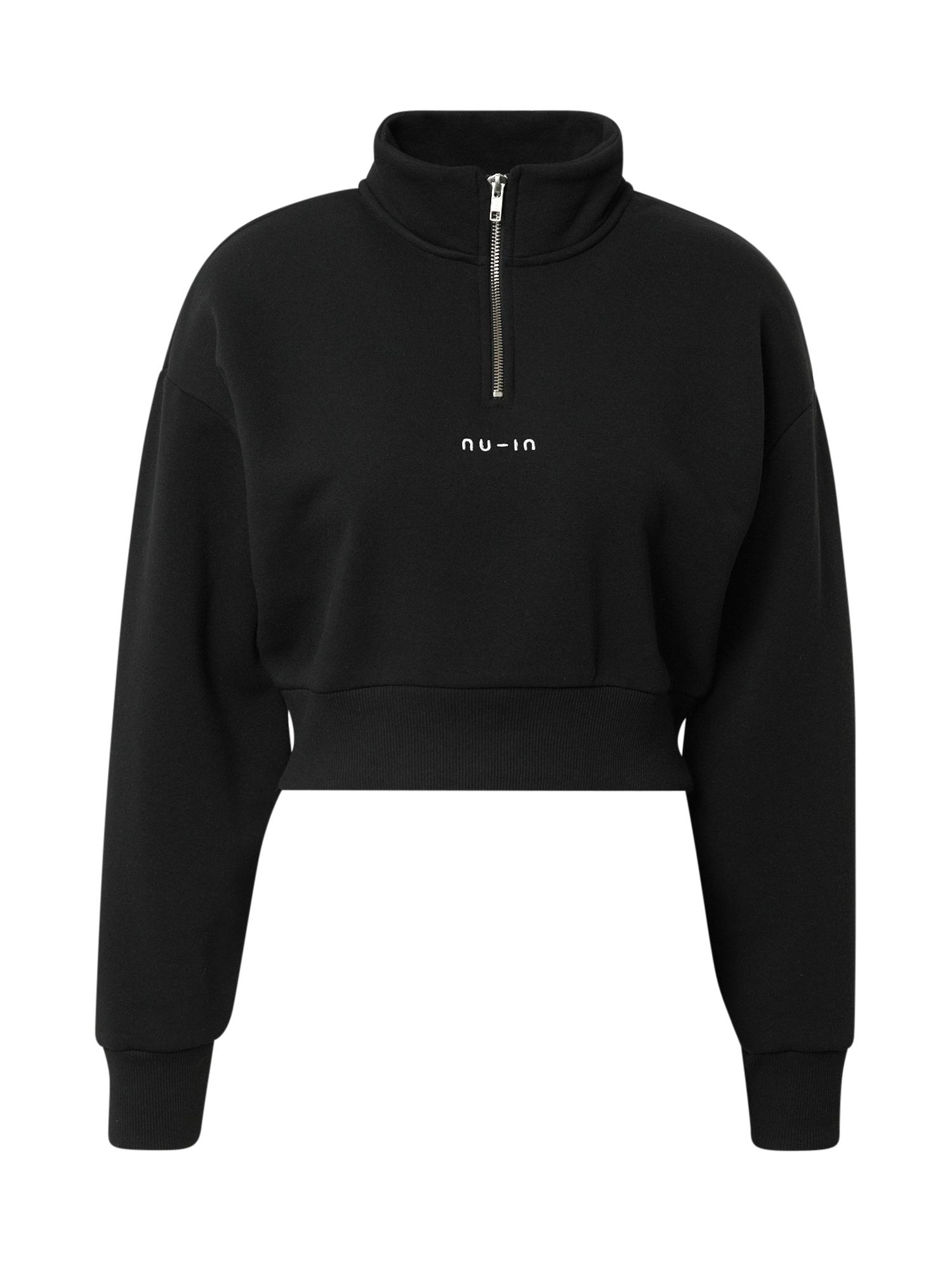 NU-IN ACTIVE Sportinio tipo megztinis juoda / balta