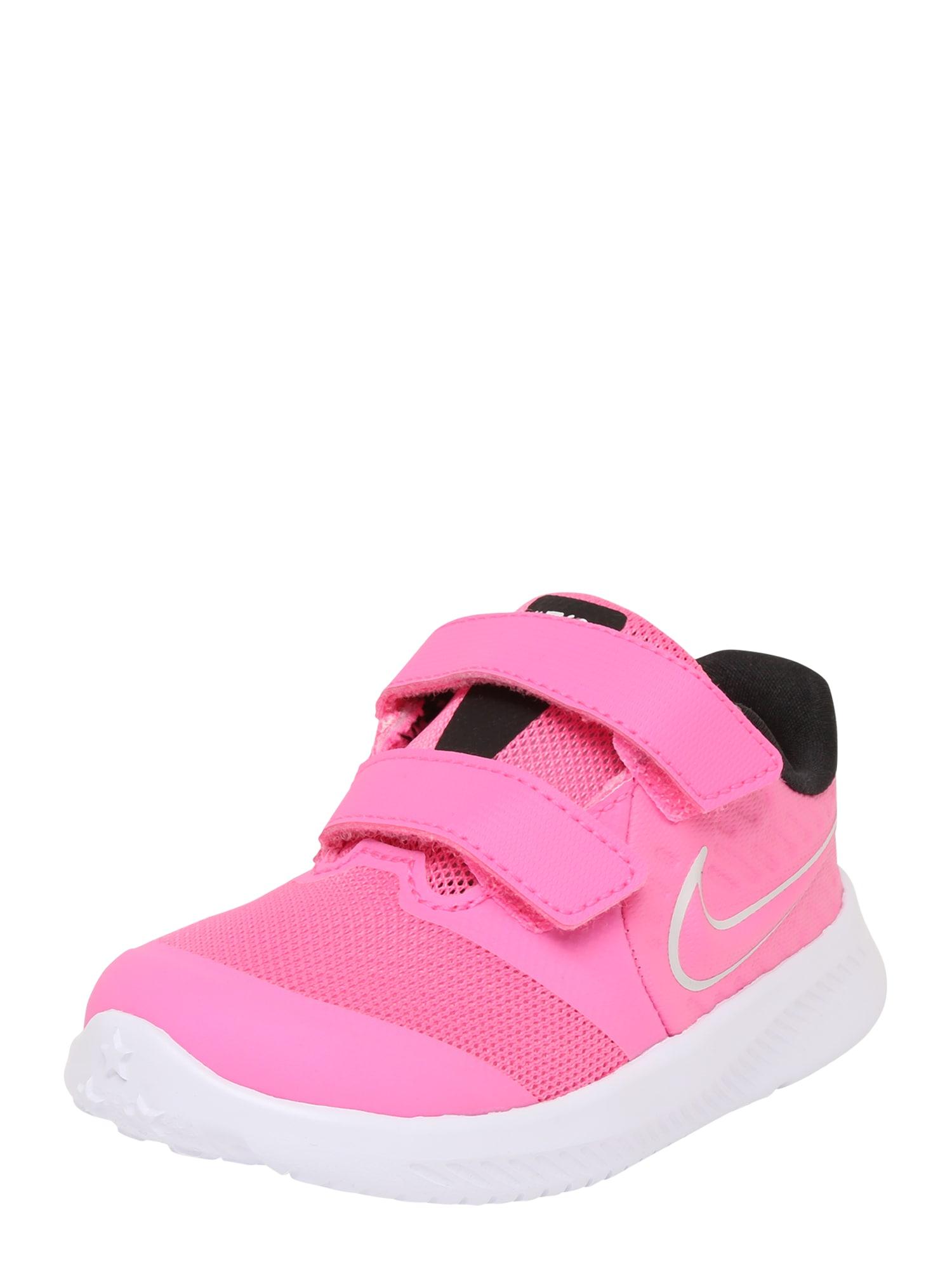 NIKE Sportiniai batai rožinė