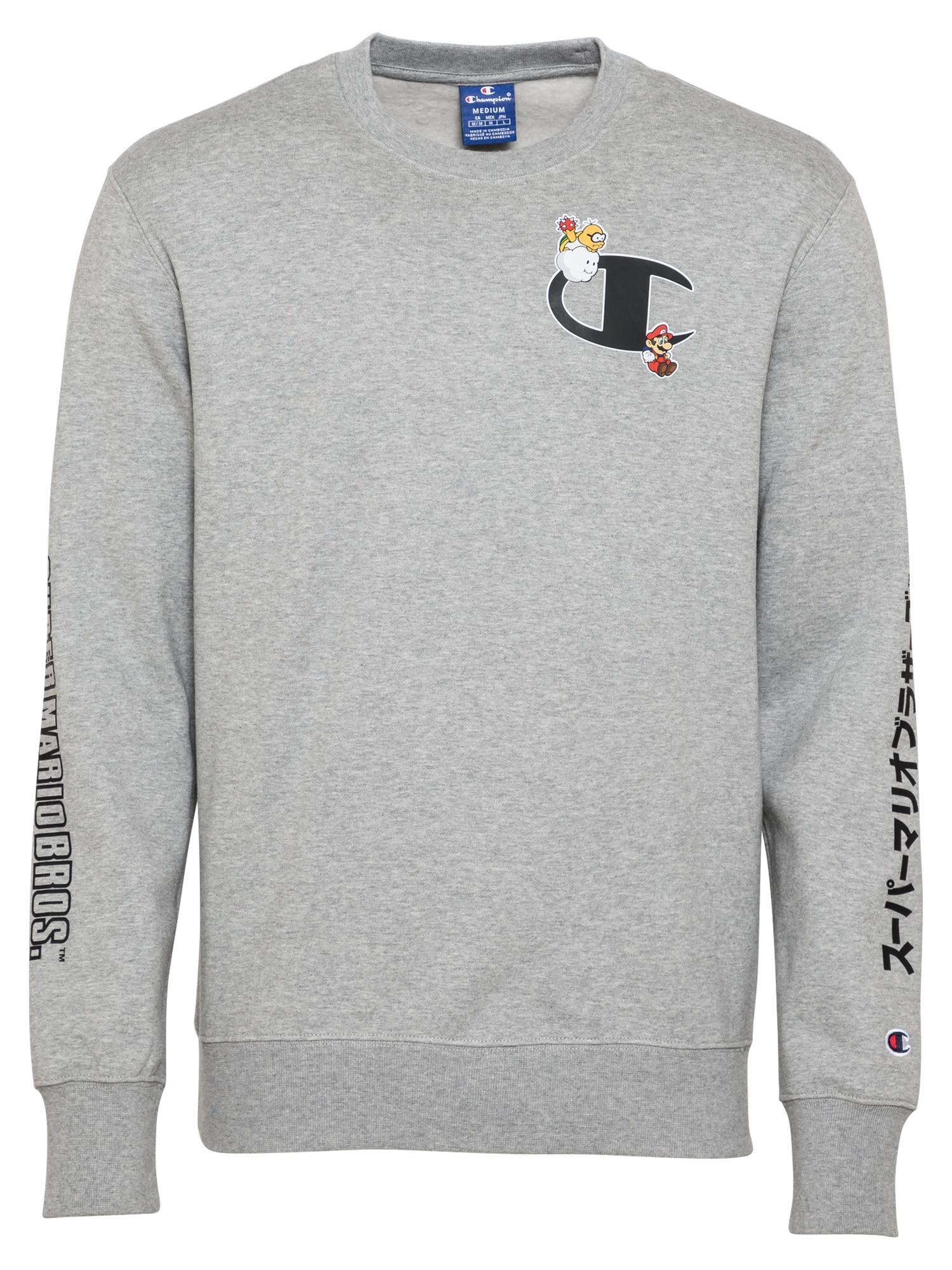 Champion Authentic Athletic Apparel Megztinis be užsegimo margai pilka / tamsiai mėlyna jūros spalva / balta / raudona