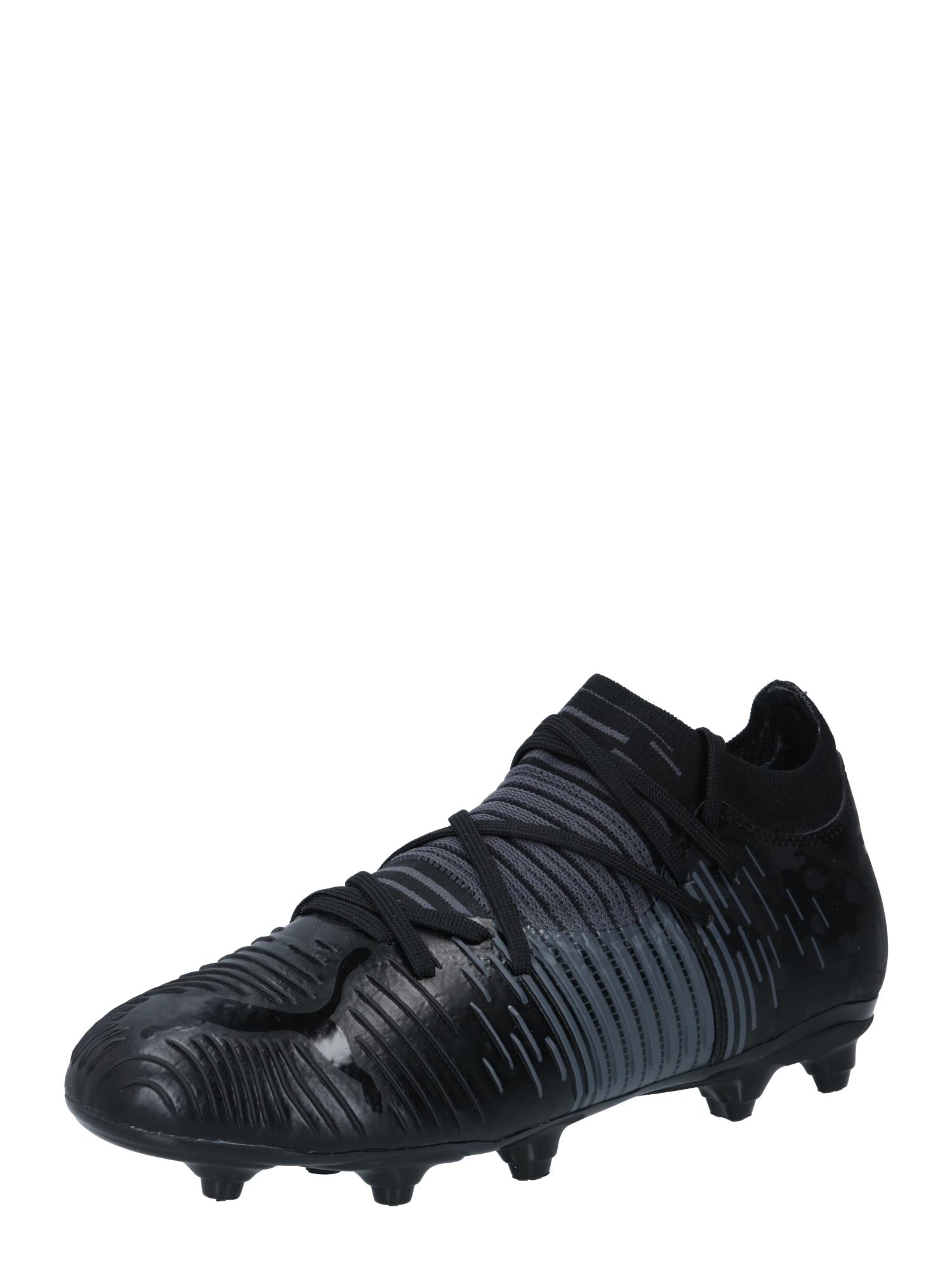 PUMA Sportiniai batai 'Future Z 3.1' juoda