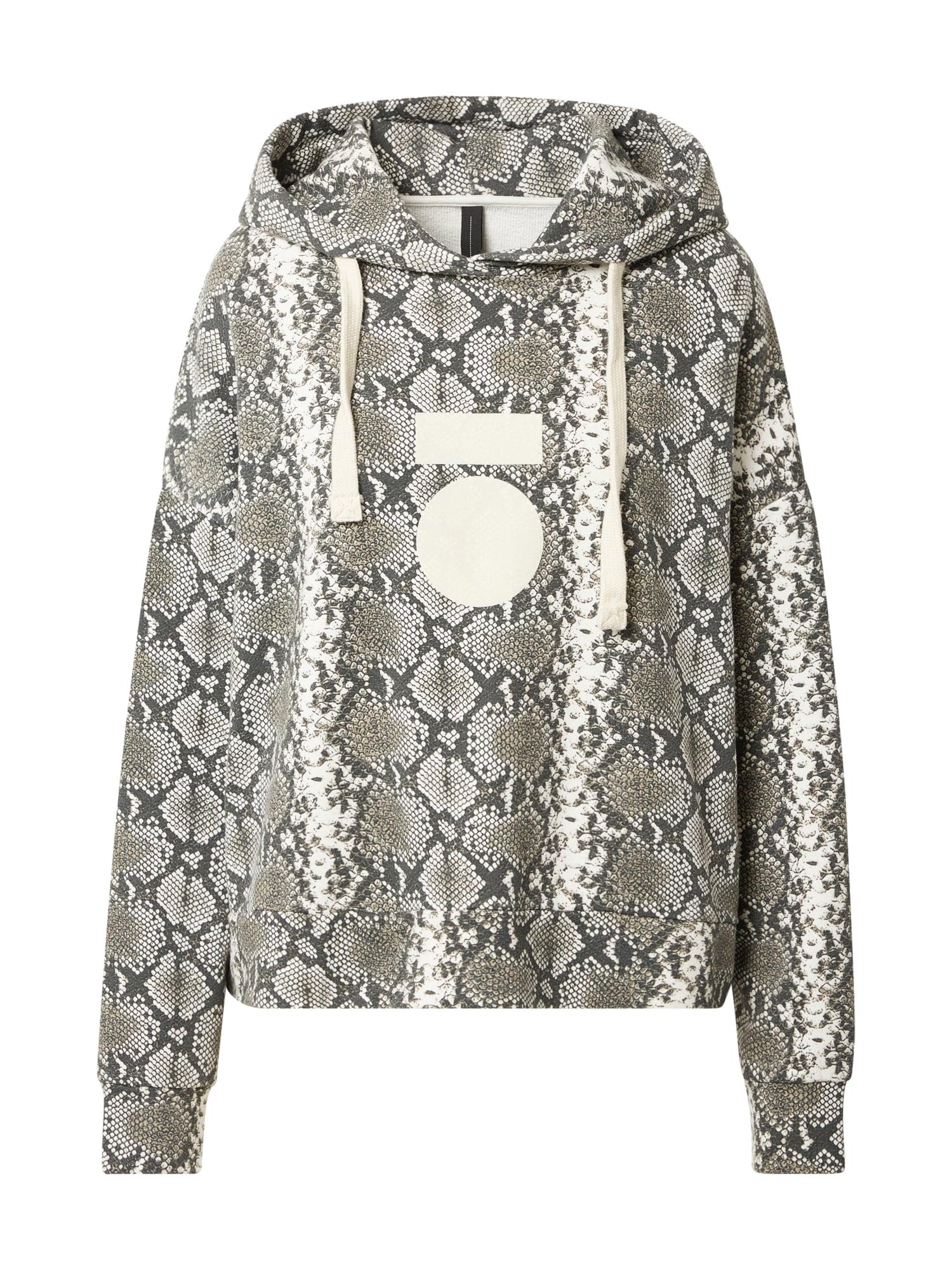 10Days Megztinis be užsegimo smėlio spalva / pilka / bazalto pilka / balta