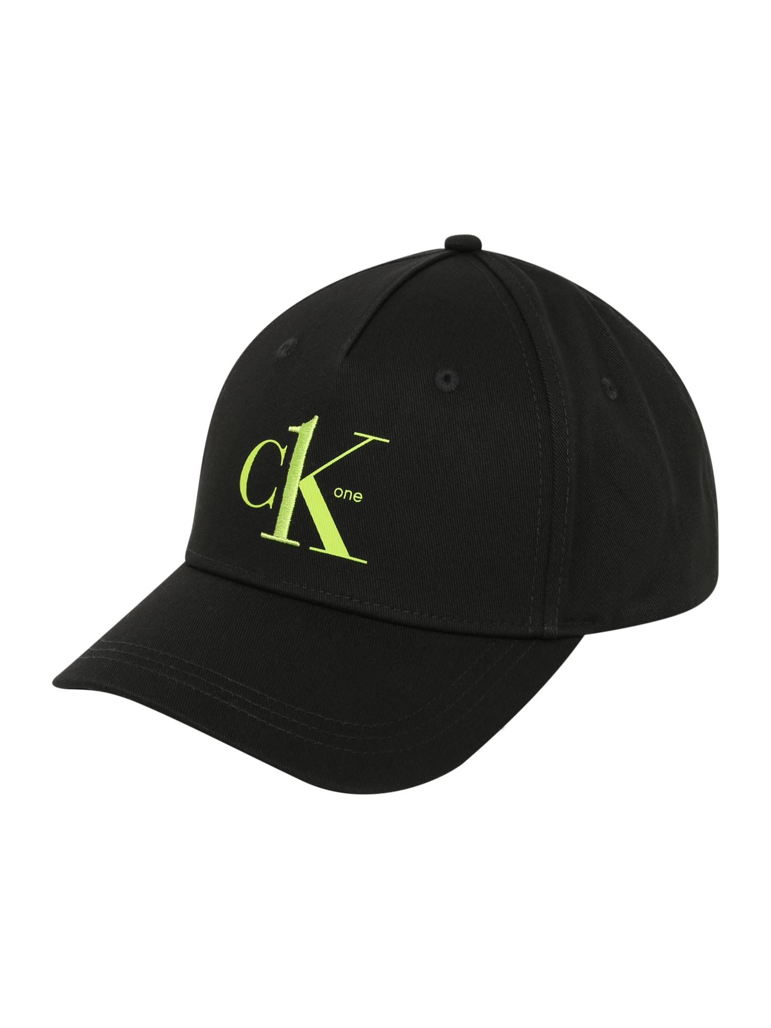 Calvin Klein Kepurė juoda / neoninė žalia