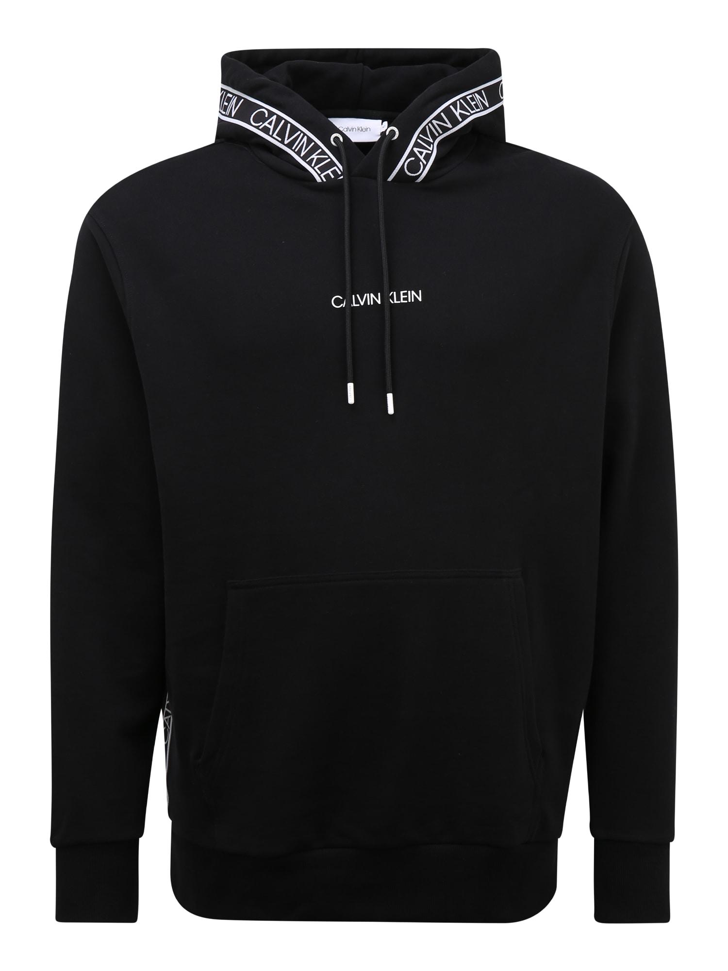 Calvin Klein Big & Tall Megztinis be užsegimo juoda / balta