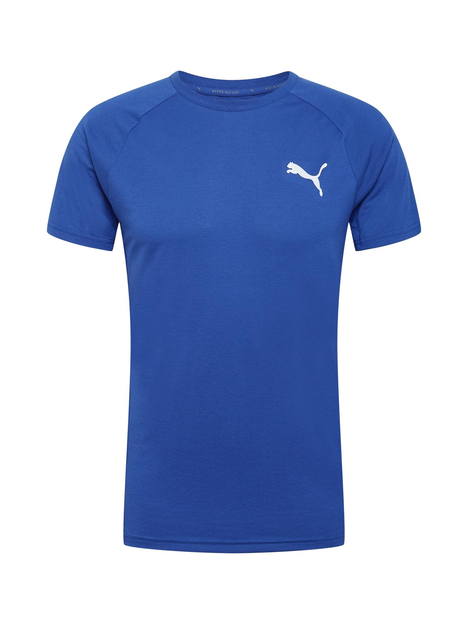 PUMA Sportiniai marškinėliai