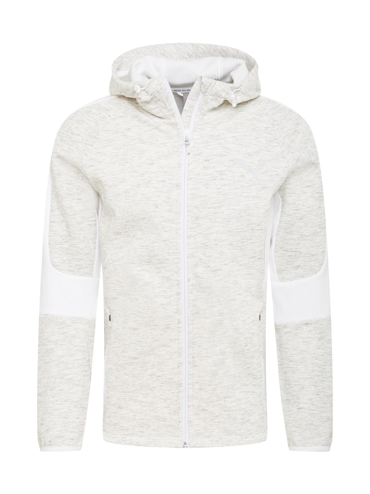 PUMA Sportinis džemperis balta / pilka